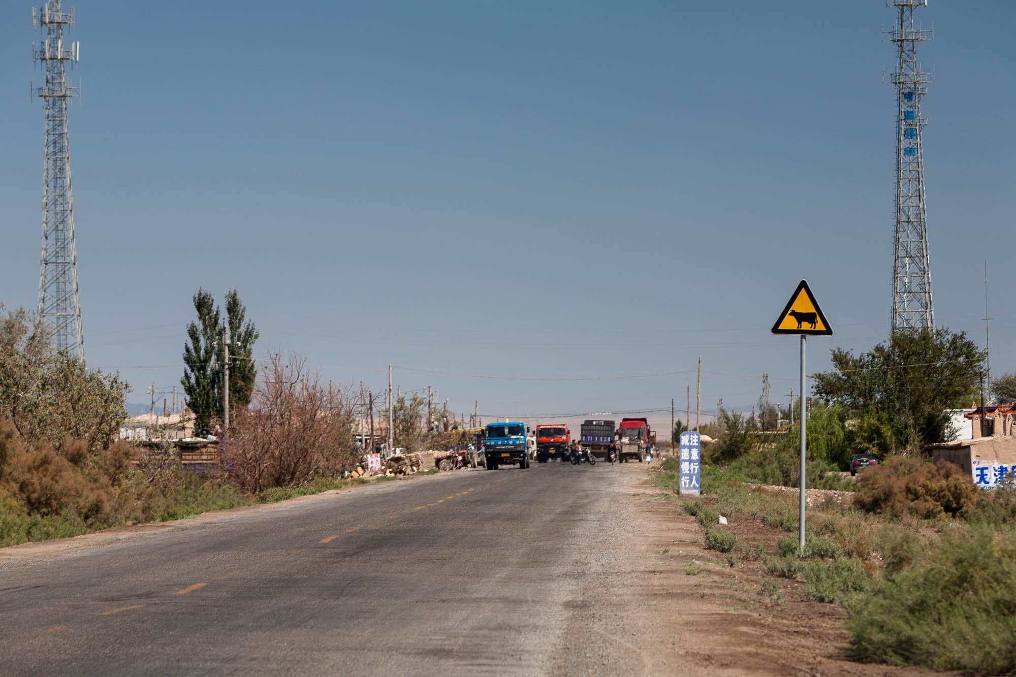 Xihu village