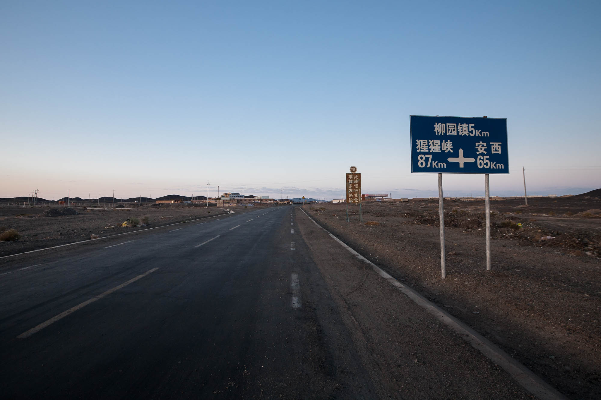5km to Liuyuan