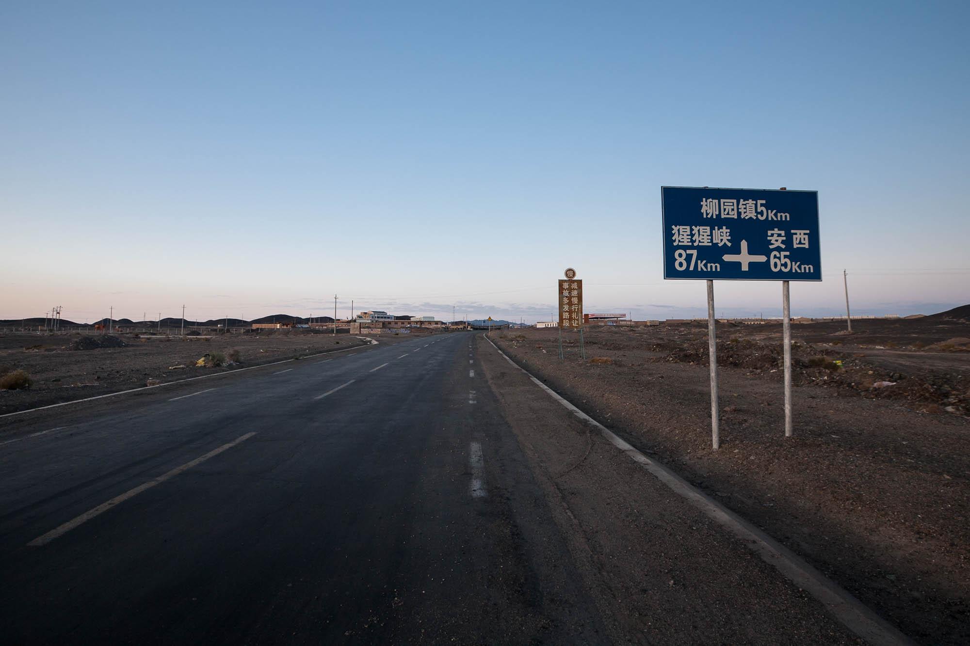 5km to Liuyuan