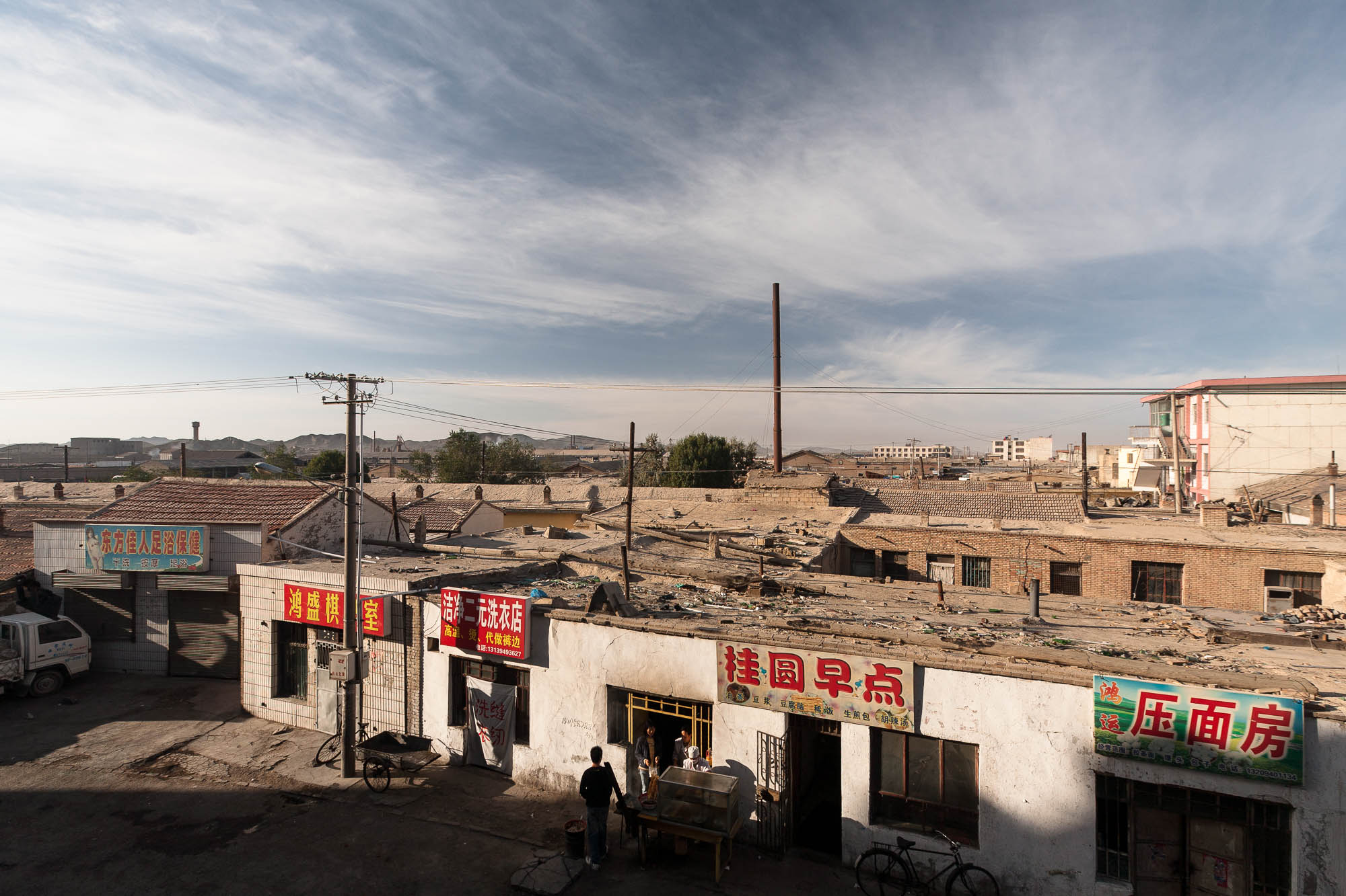 roofs of Liuyuan