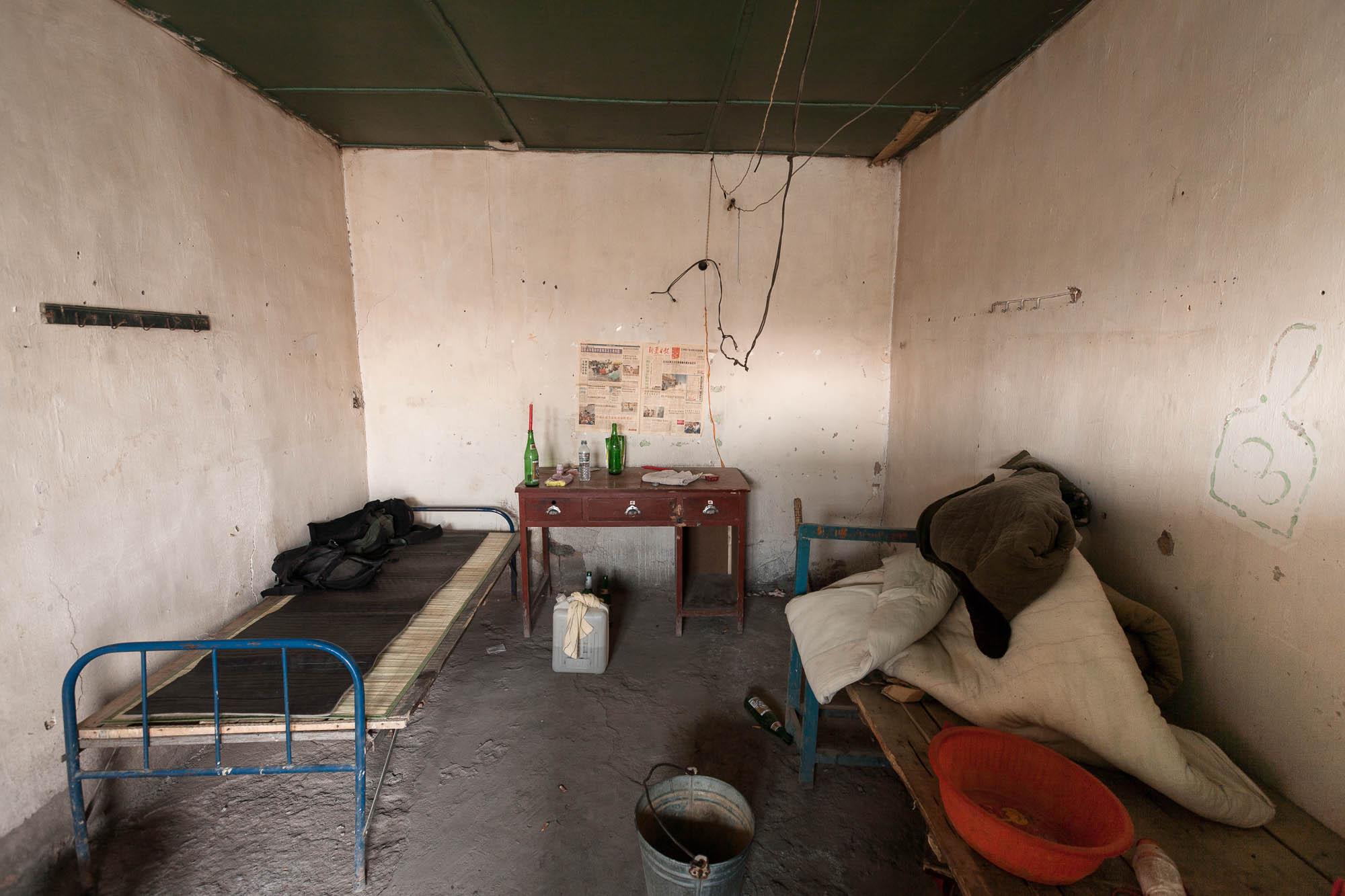 room in Malianjing