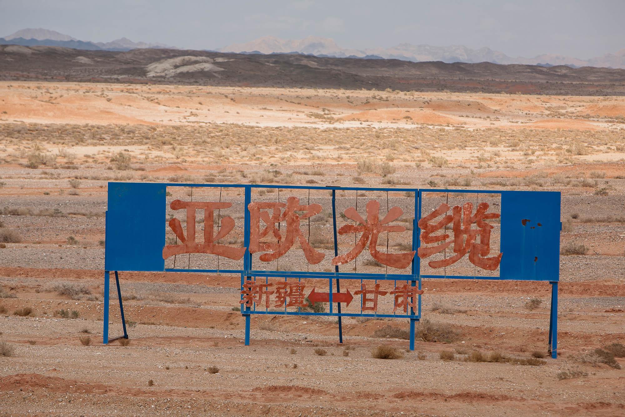 Xinjiang - Gansu