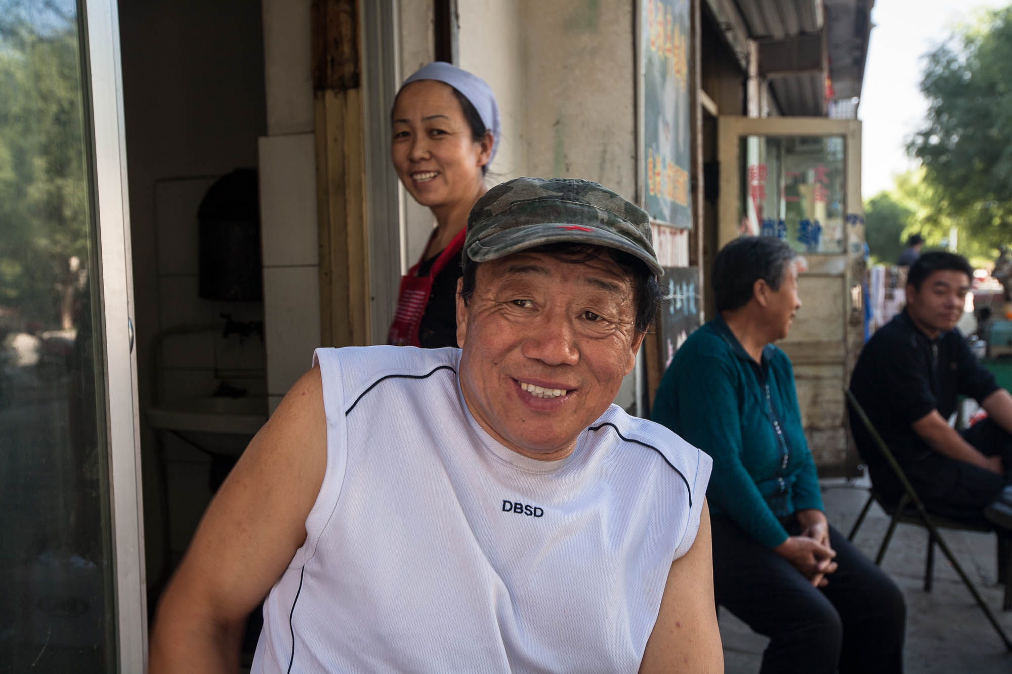 Uncle Shen