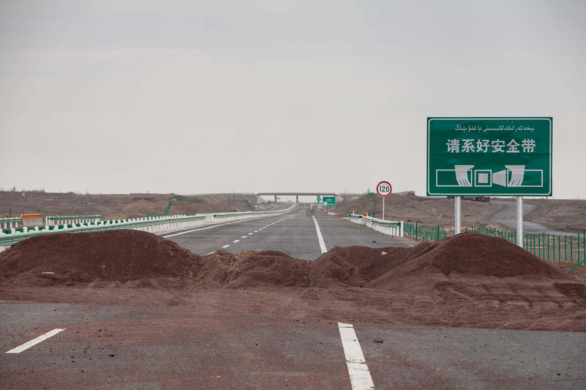 new highway being built