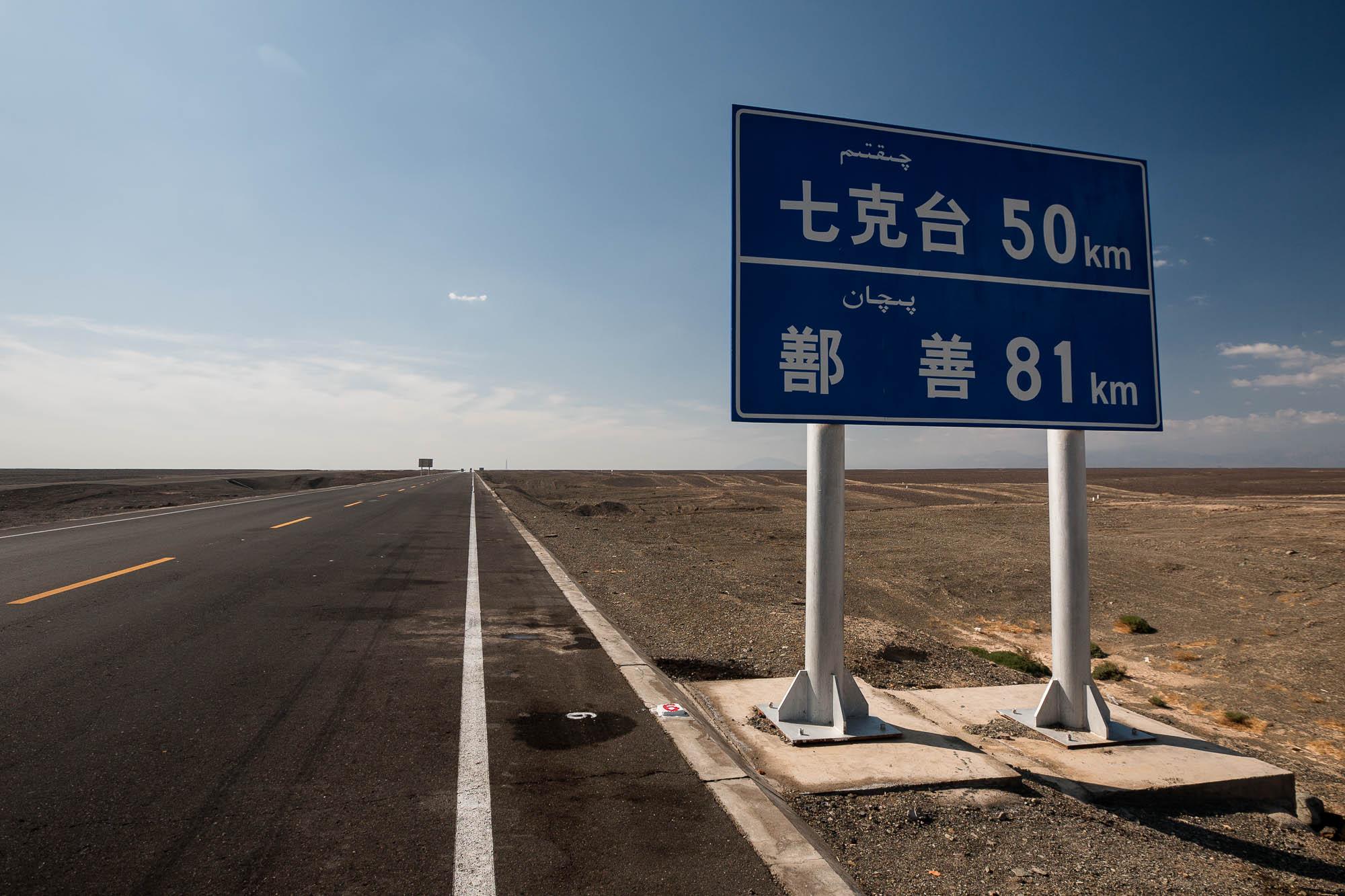 81km to Shanshan