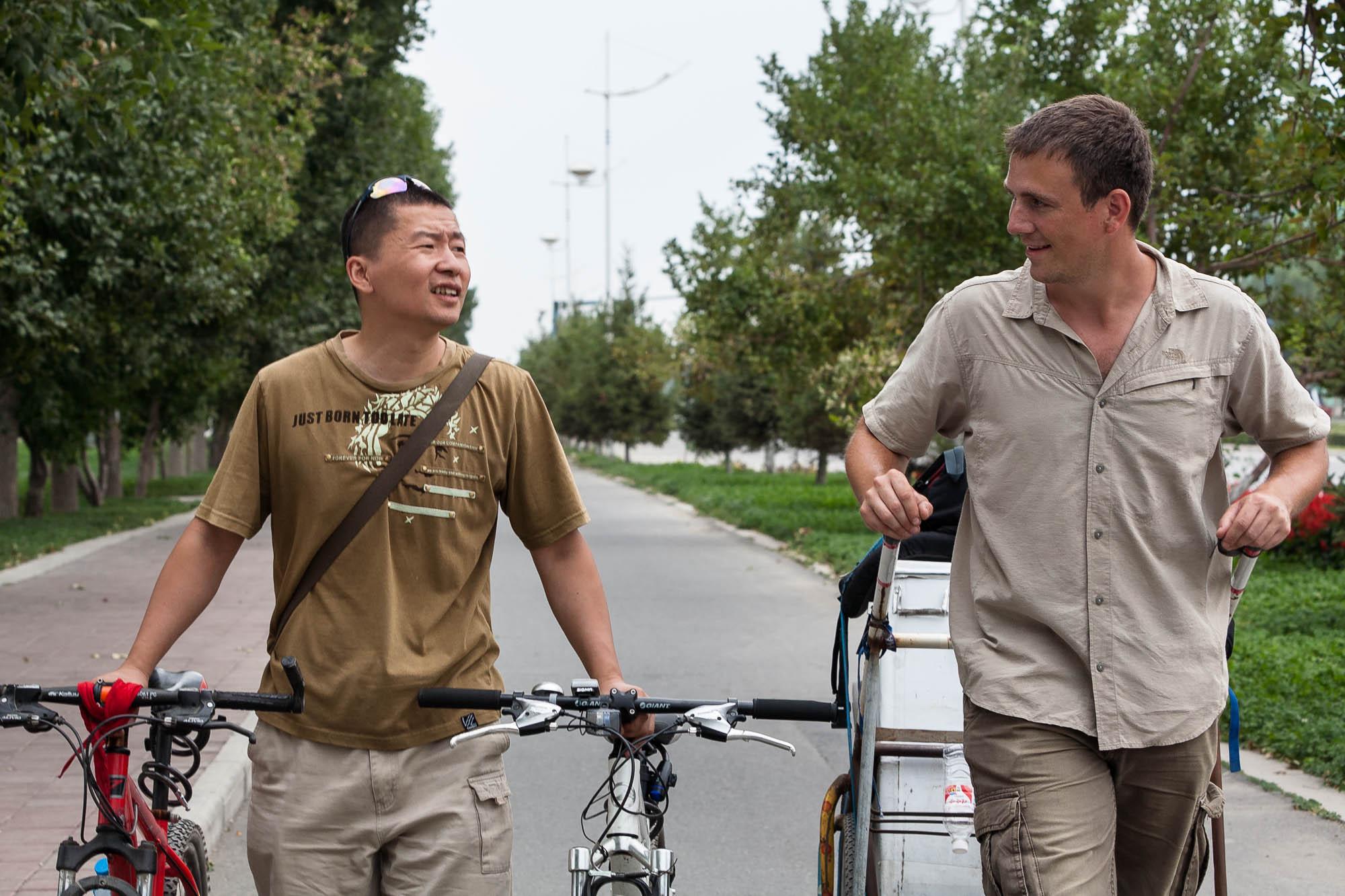 with Zhu Hui
