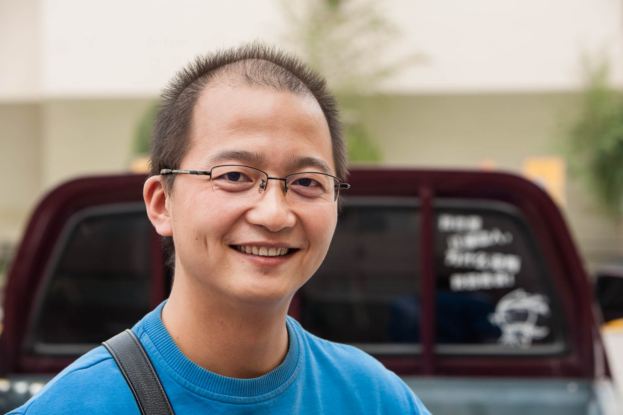 Lei Sheng
