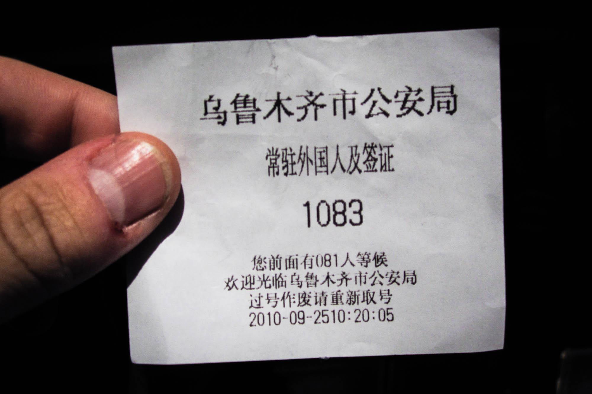 number 1083