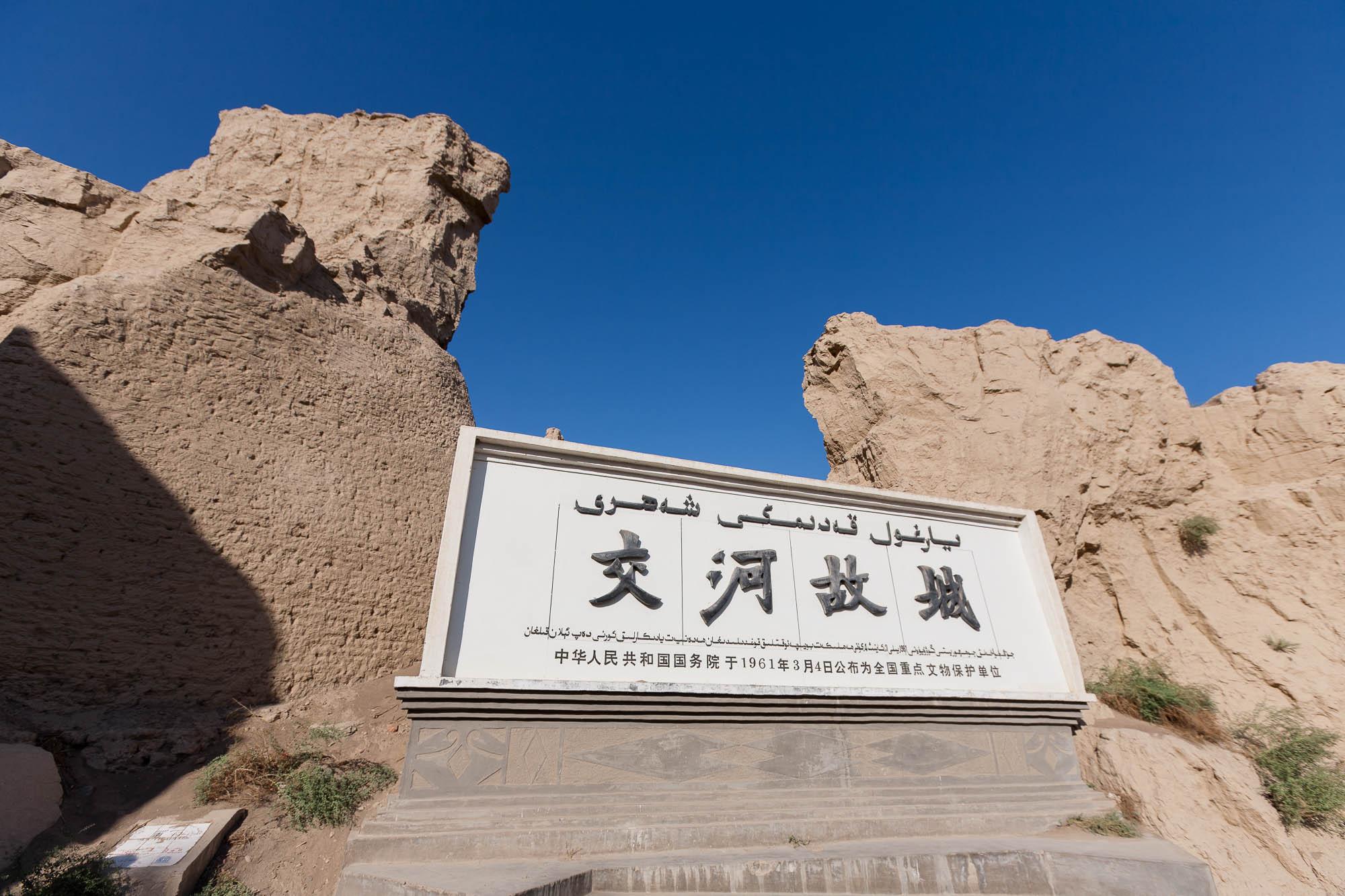 Jiaohe City Ruins
