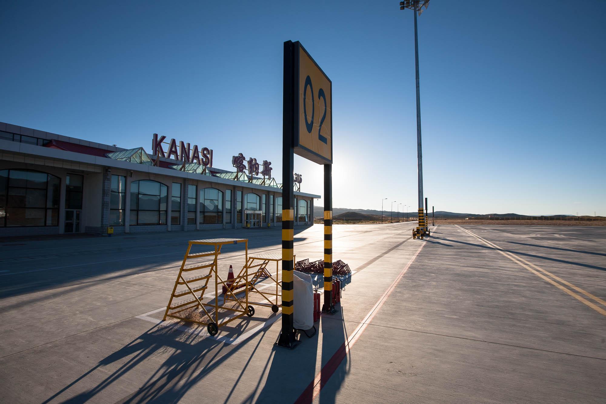 Kanas airport