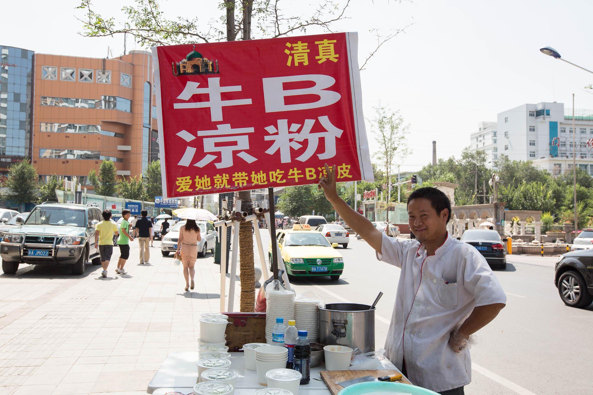 Niubi Liangfen