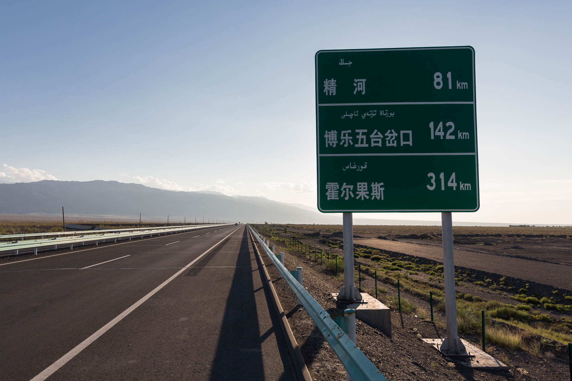 81km to Jinghe