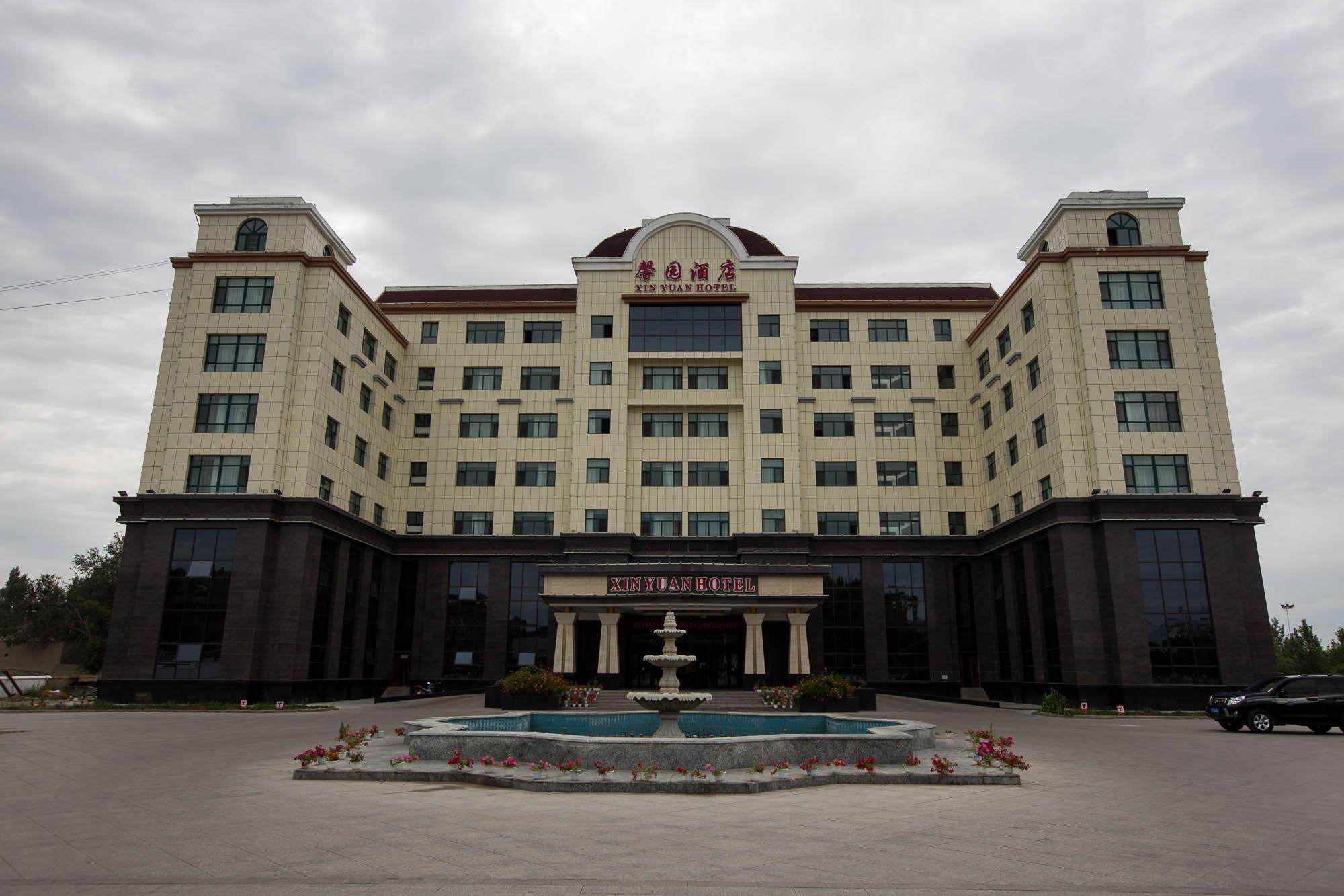 hotel in Jinghe
