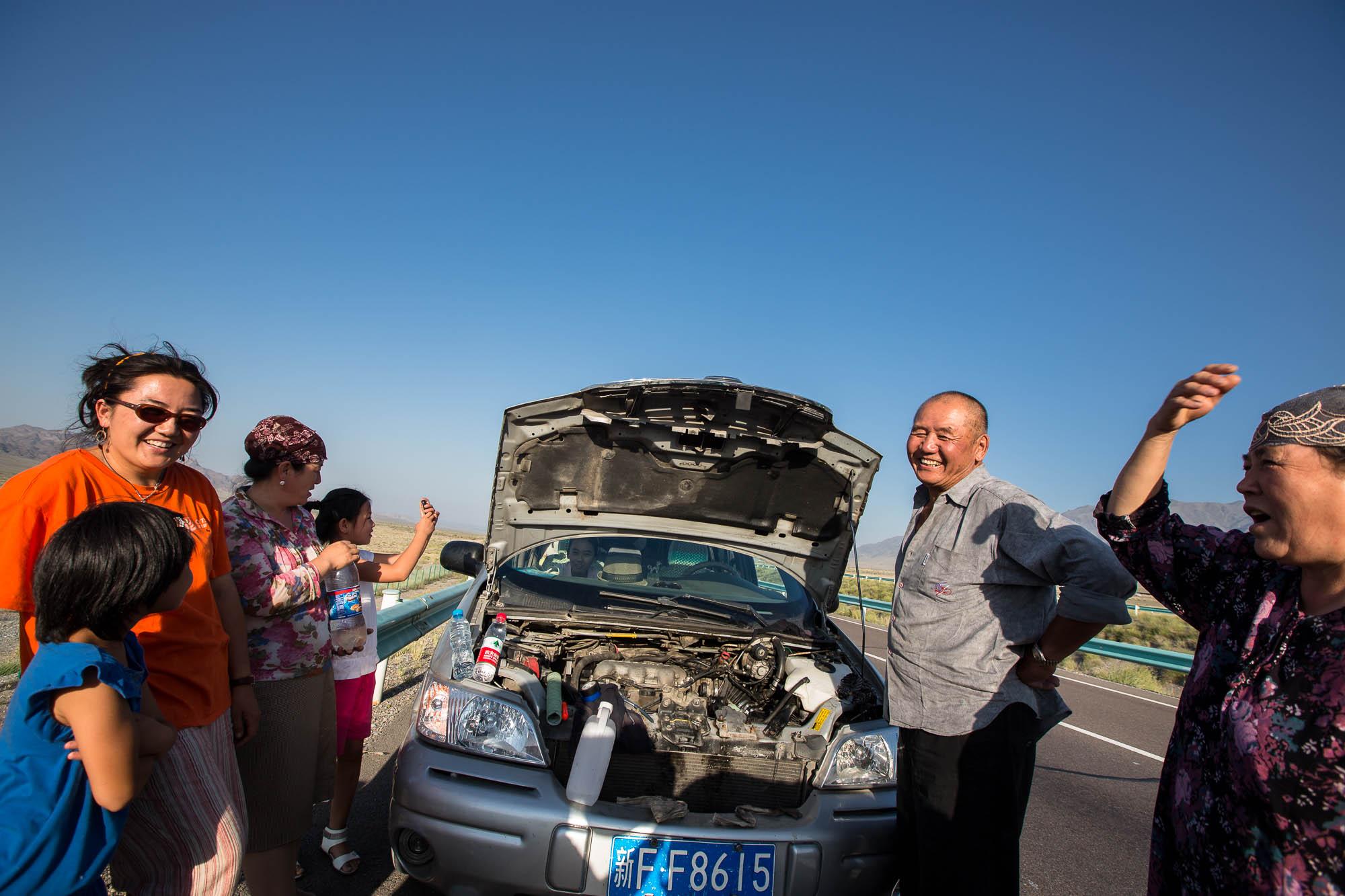 their car broke down