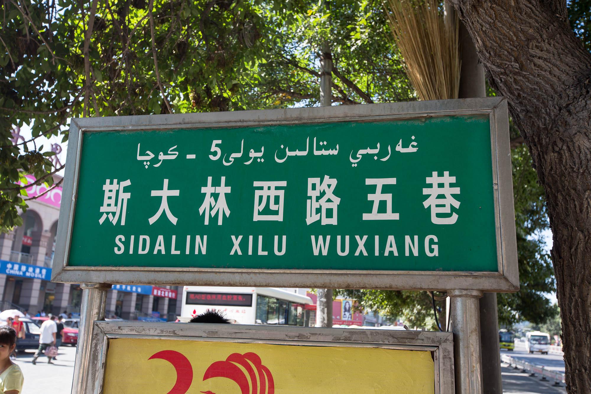 Stalin Street
