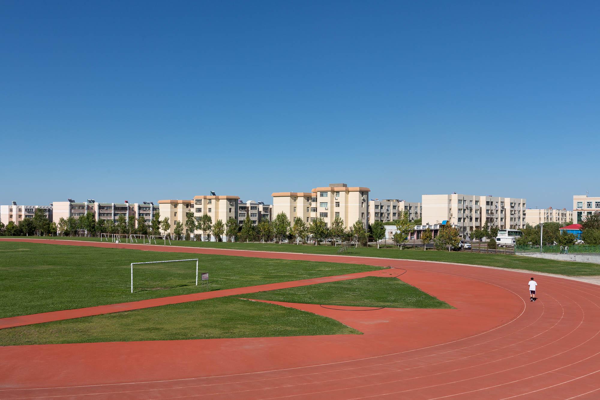 sporting area