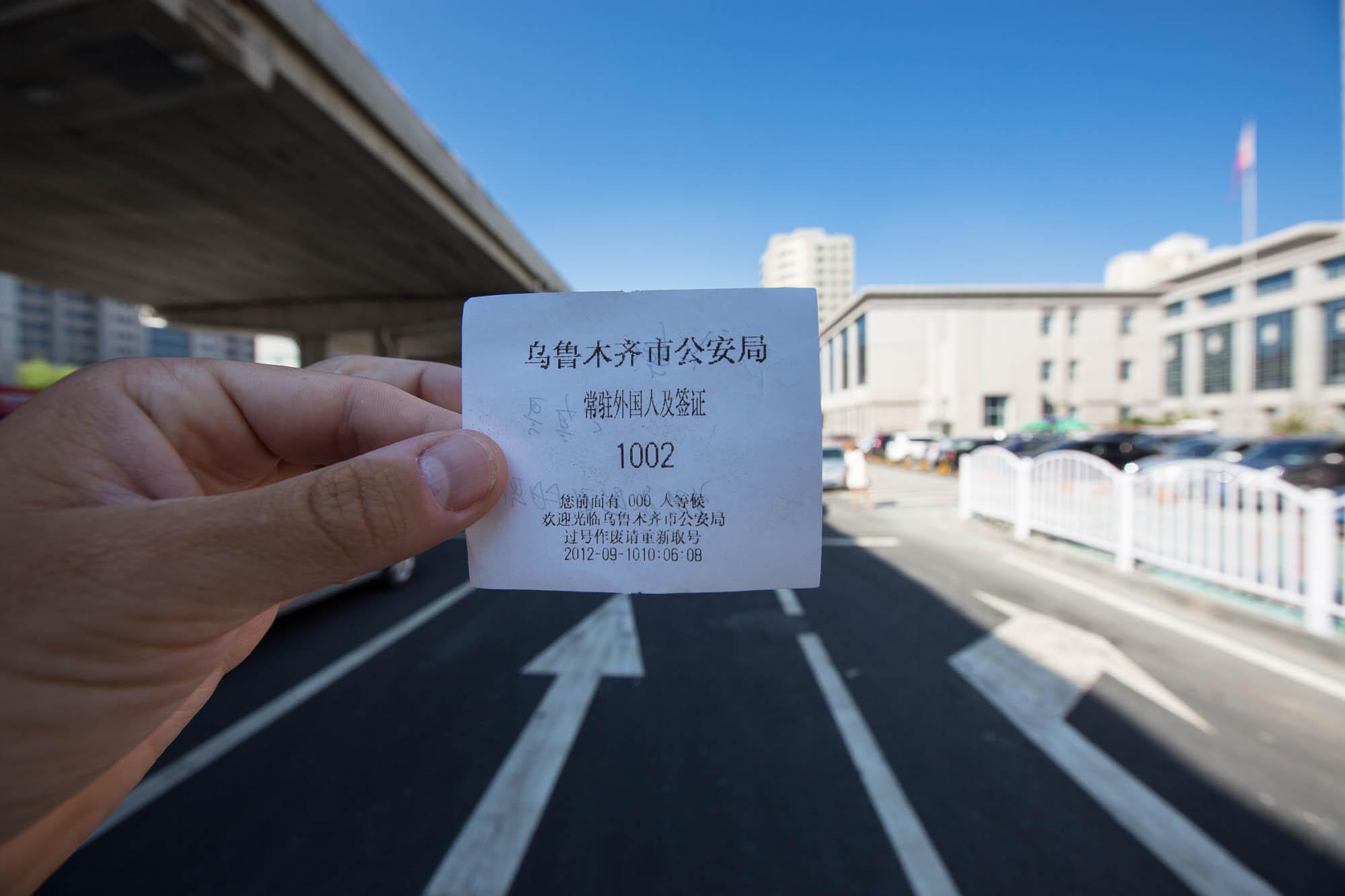 waiting ticket