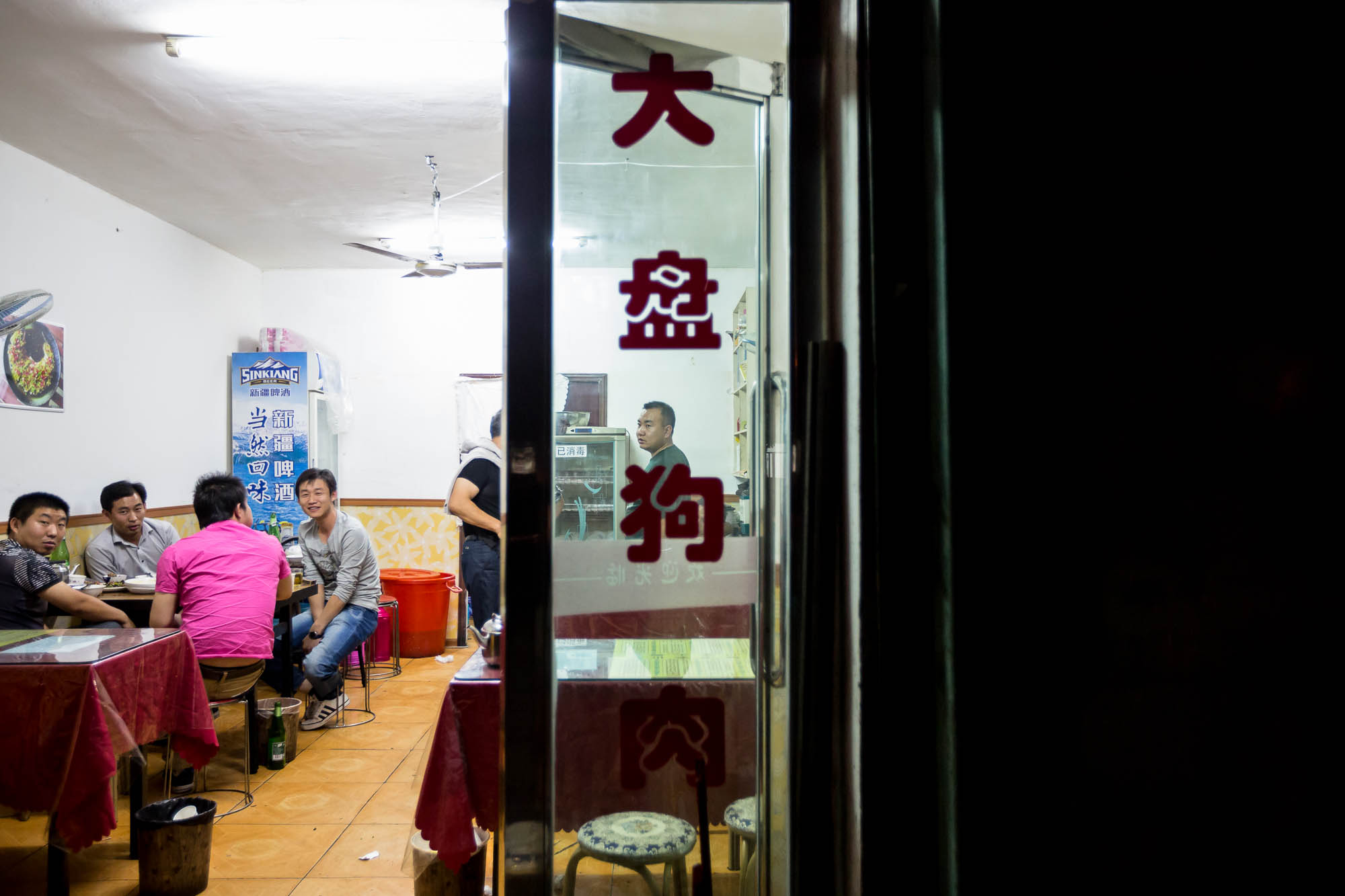 dog meat place