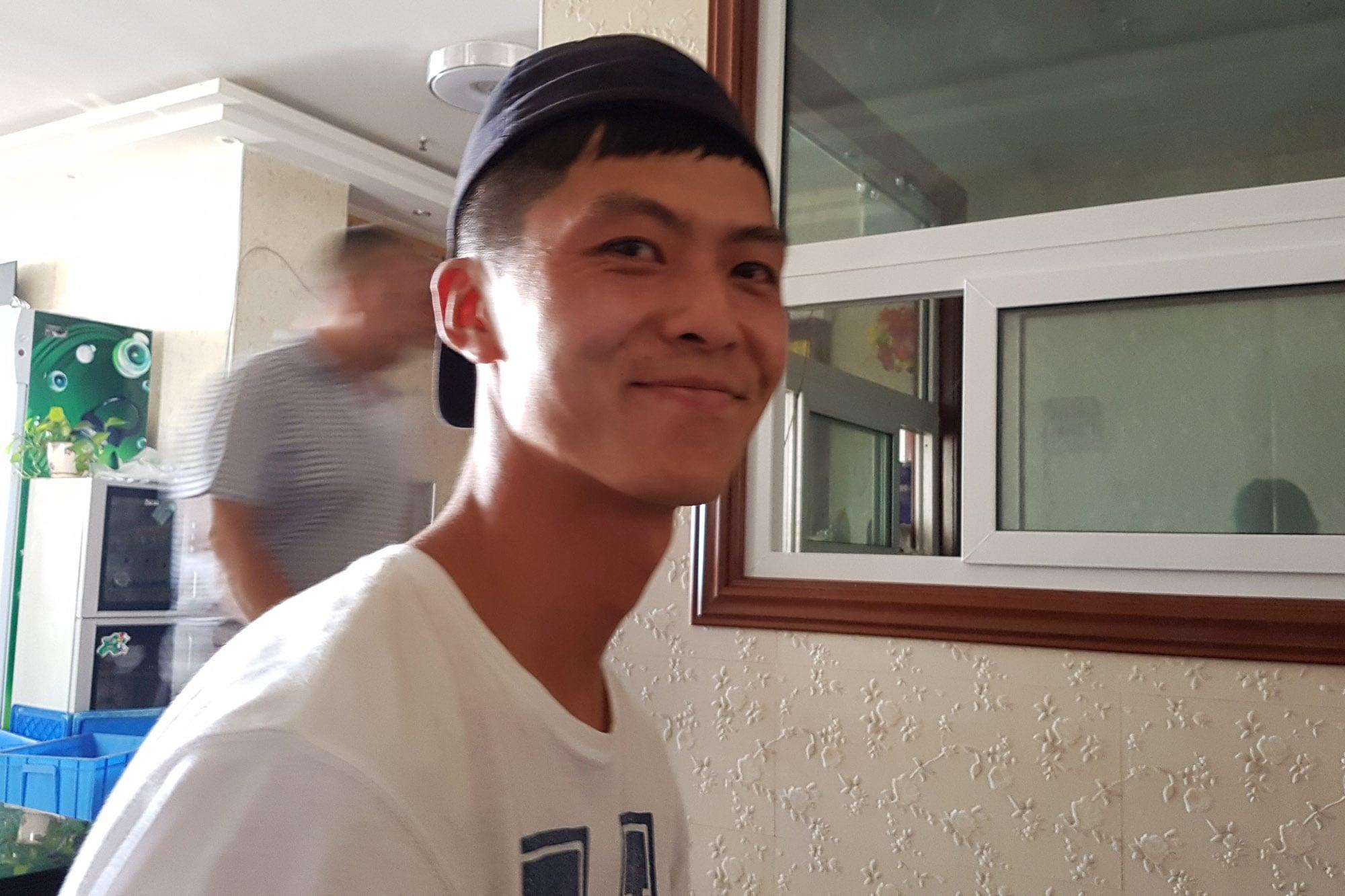 Lin Bo