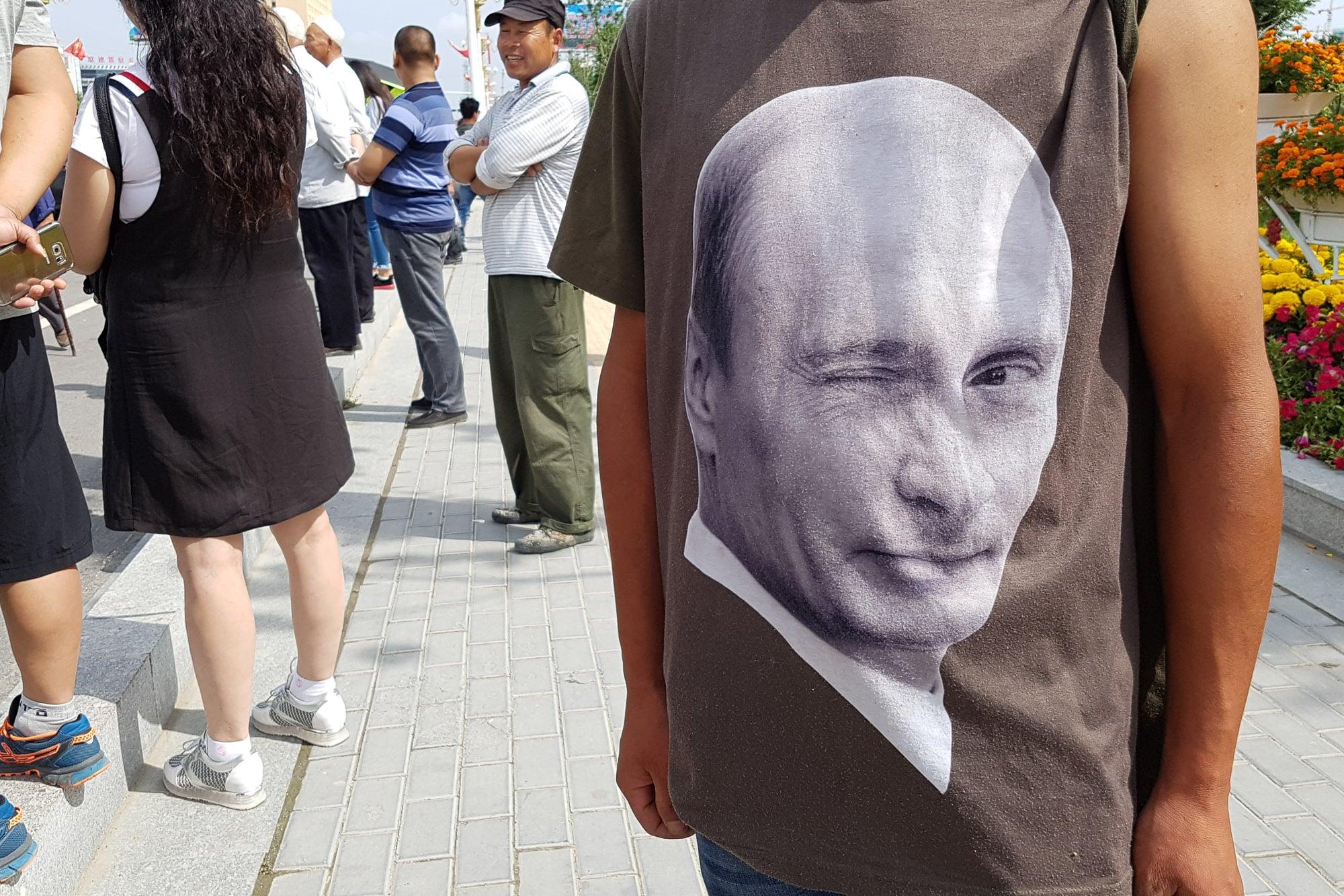 Putin shirt