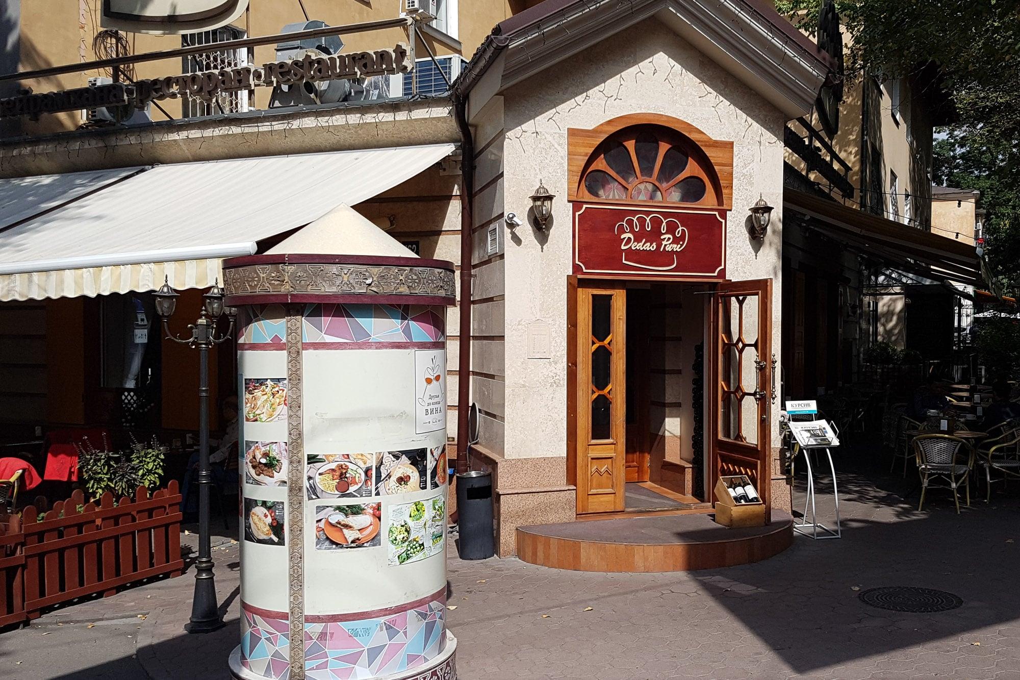 restaurant in Almaty