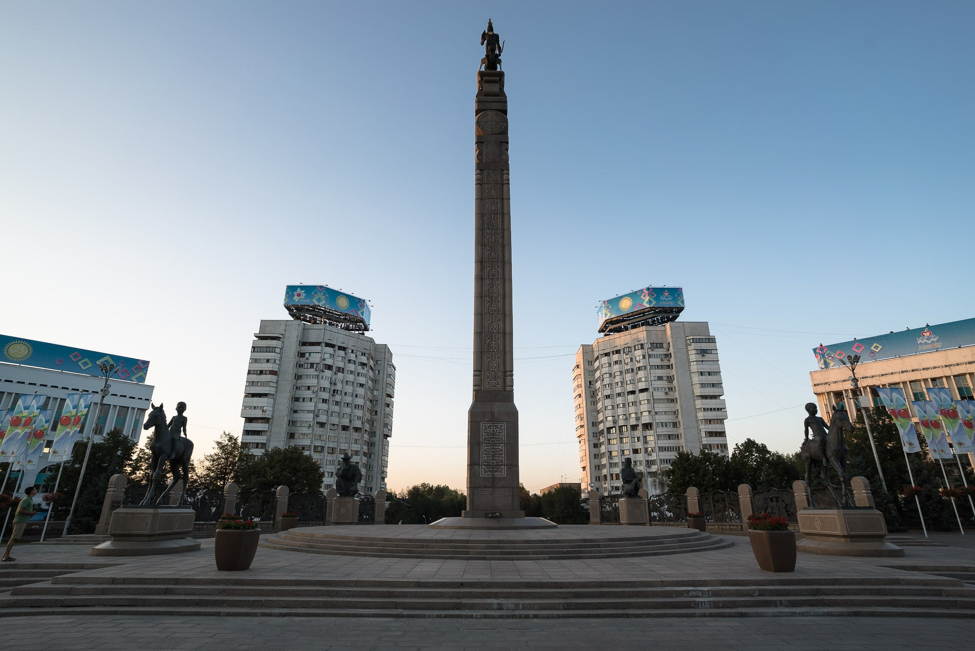 Statue of Independence