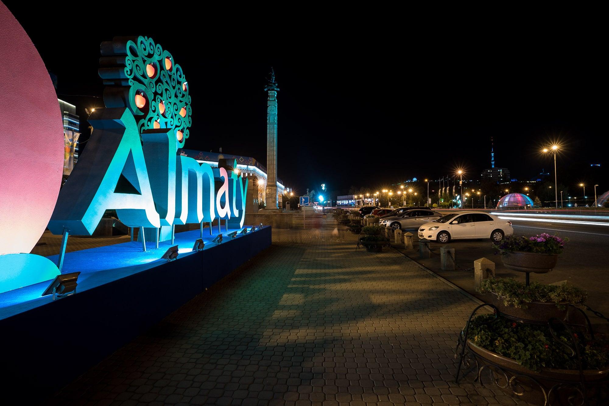 Almaty à la Amsterdam