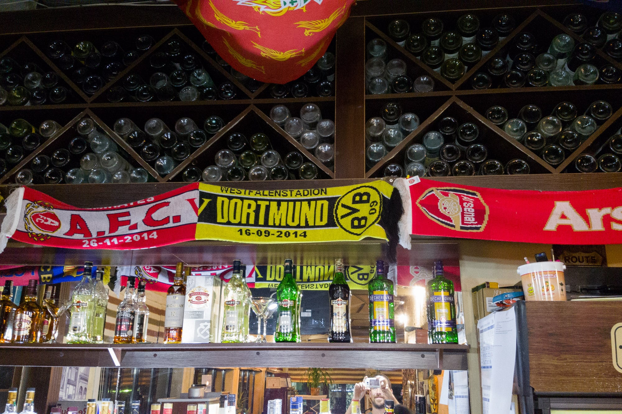 spors bar