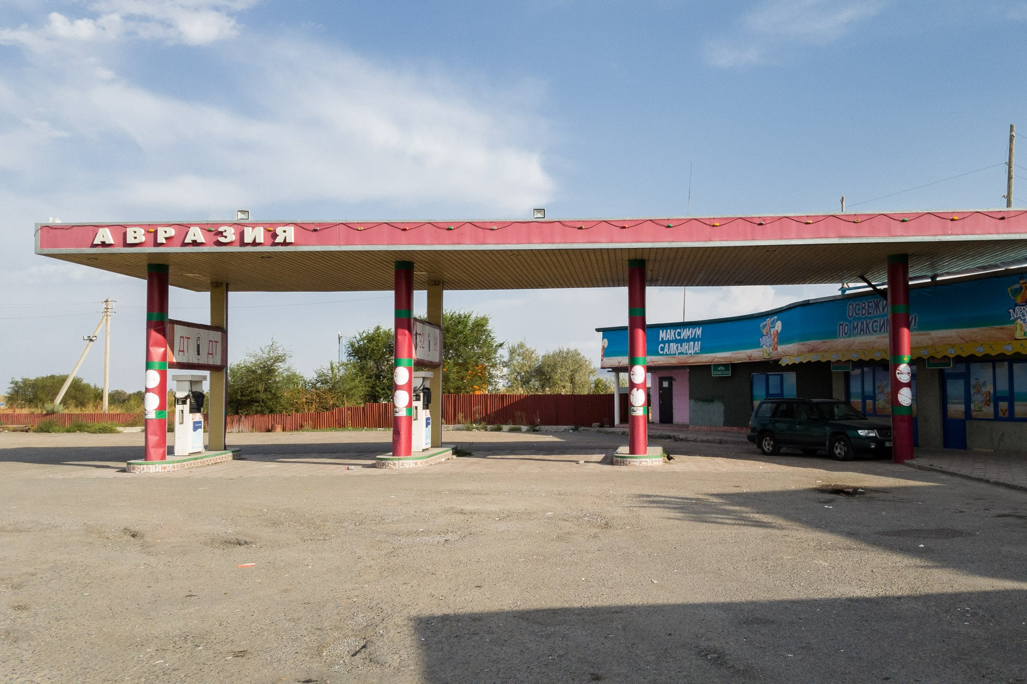 Avrazia gas station and shop