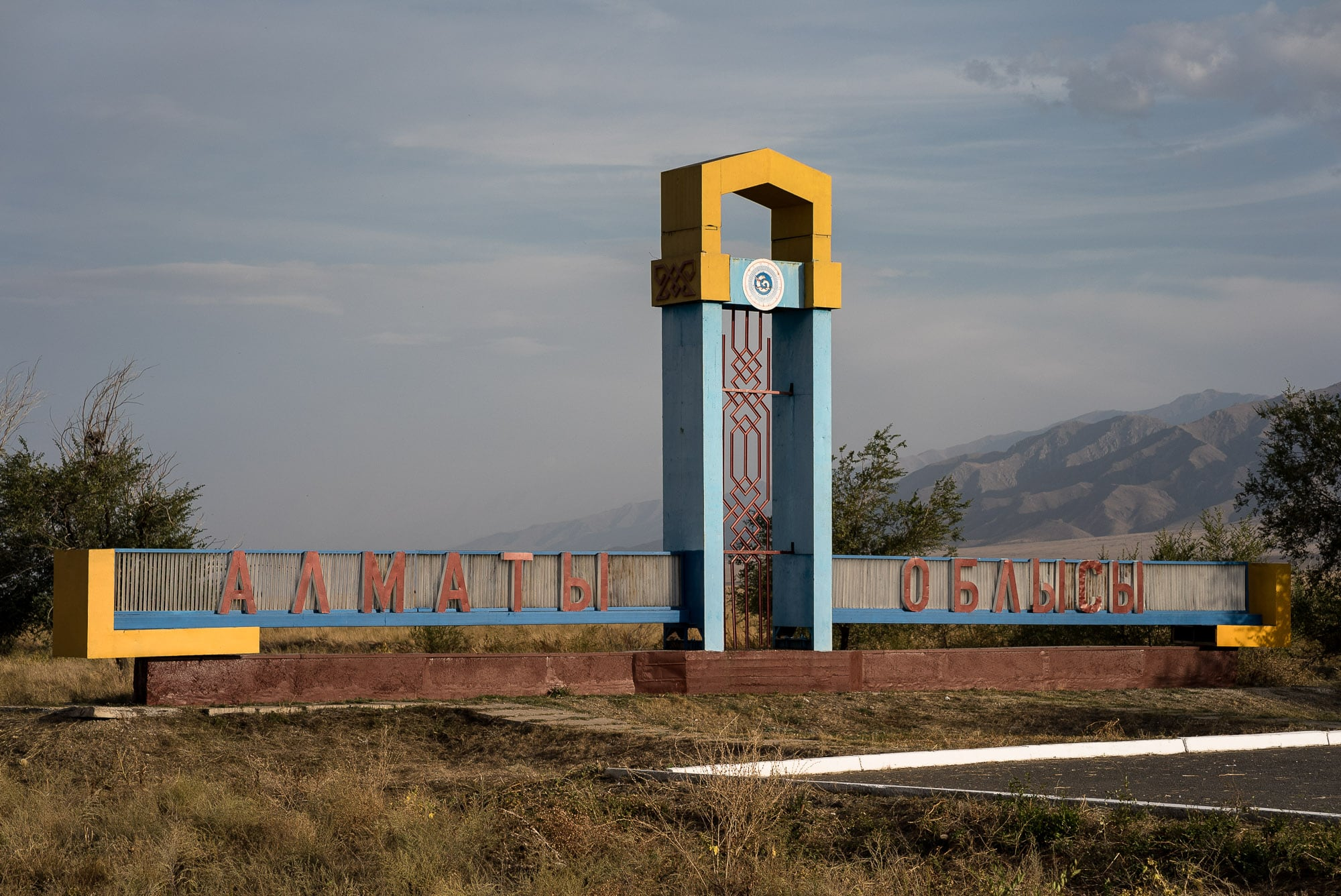 end of Almaty Oblast