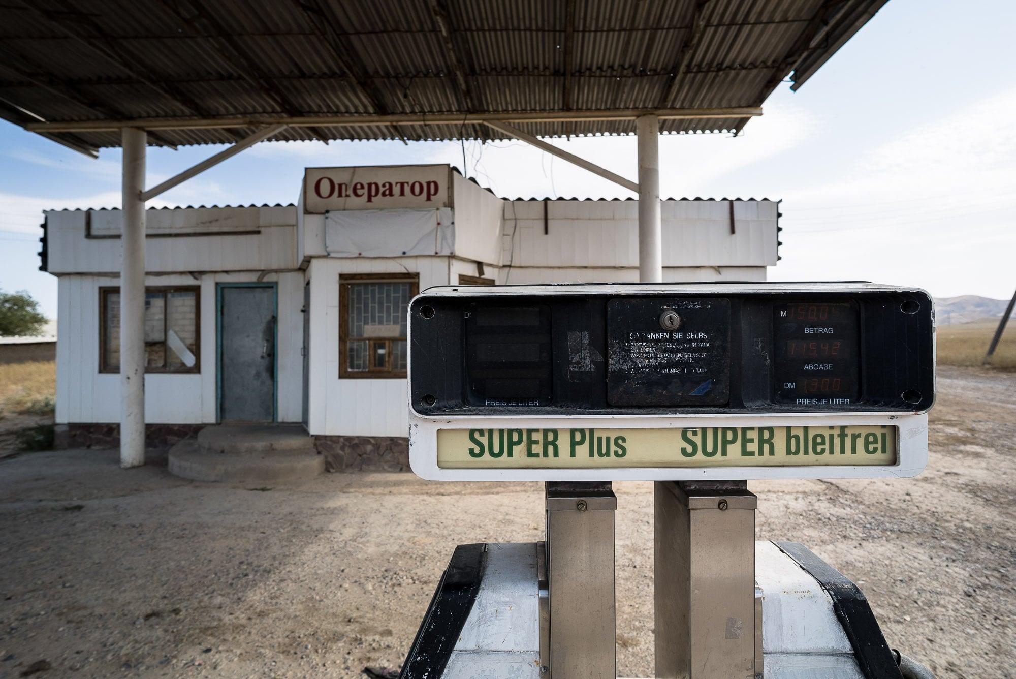 German gas pump