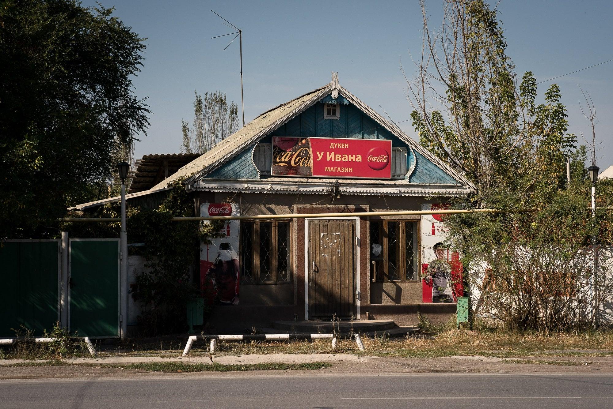 Ivan's shop