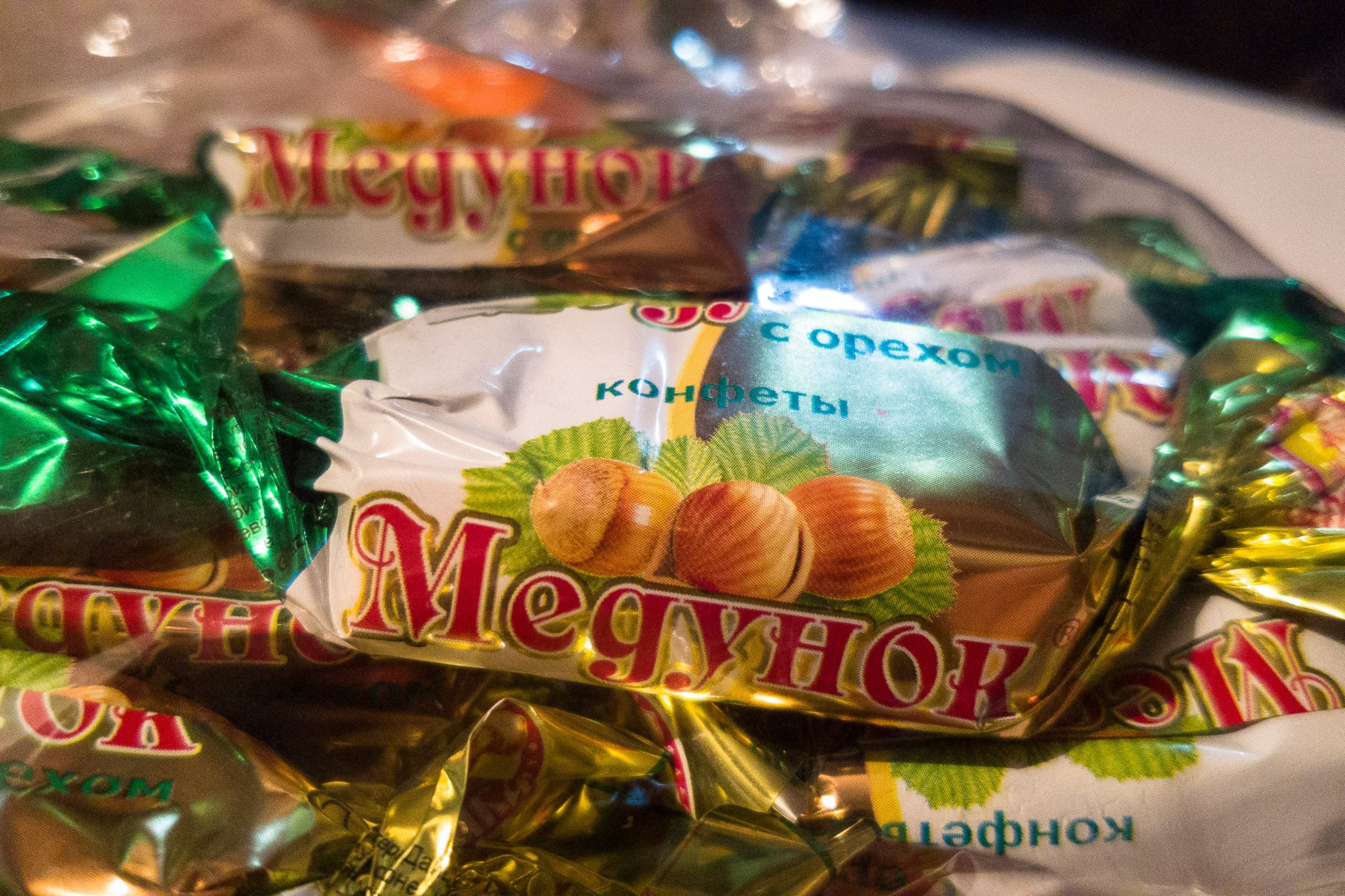 Medunok, the best candy