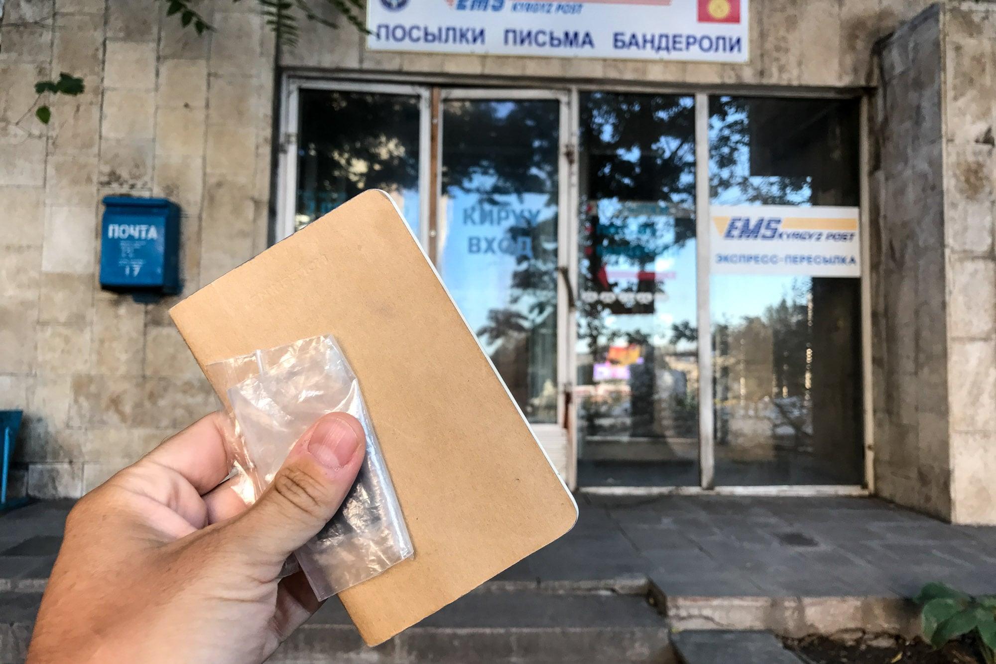mailing stuff
