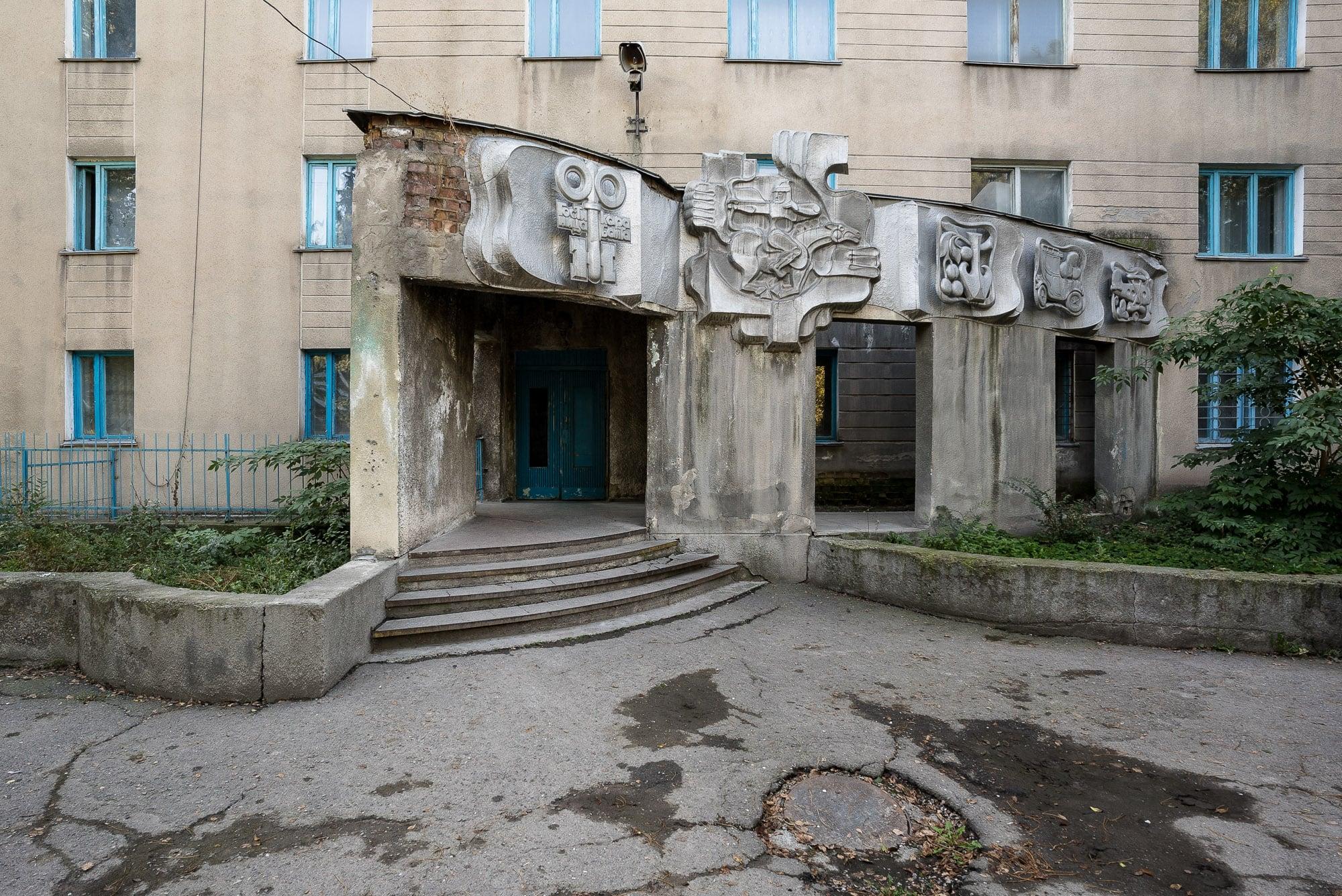 Kara-Balta Hotel