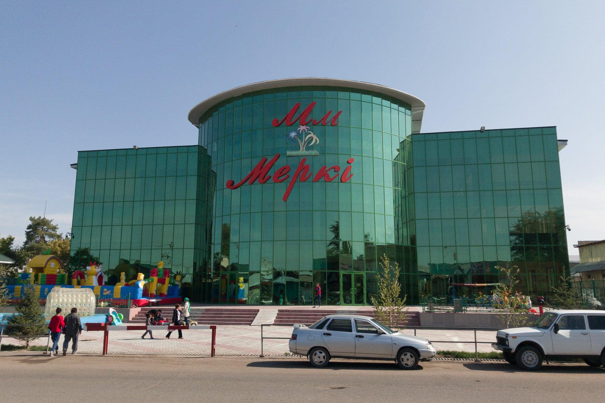Merki shopping center