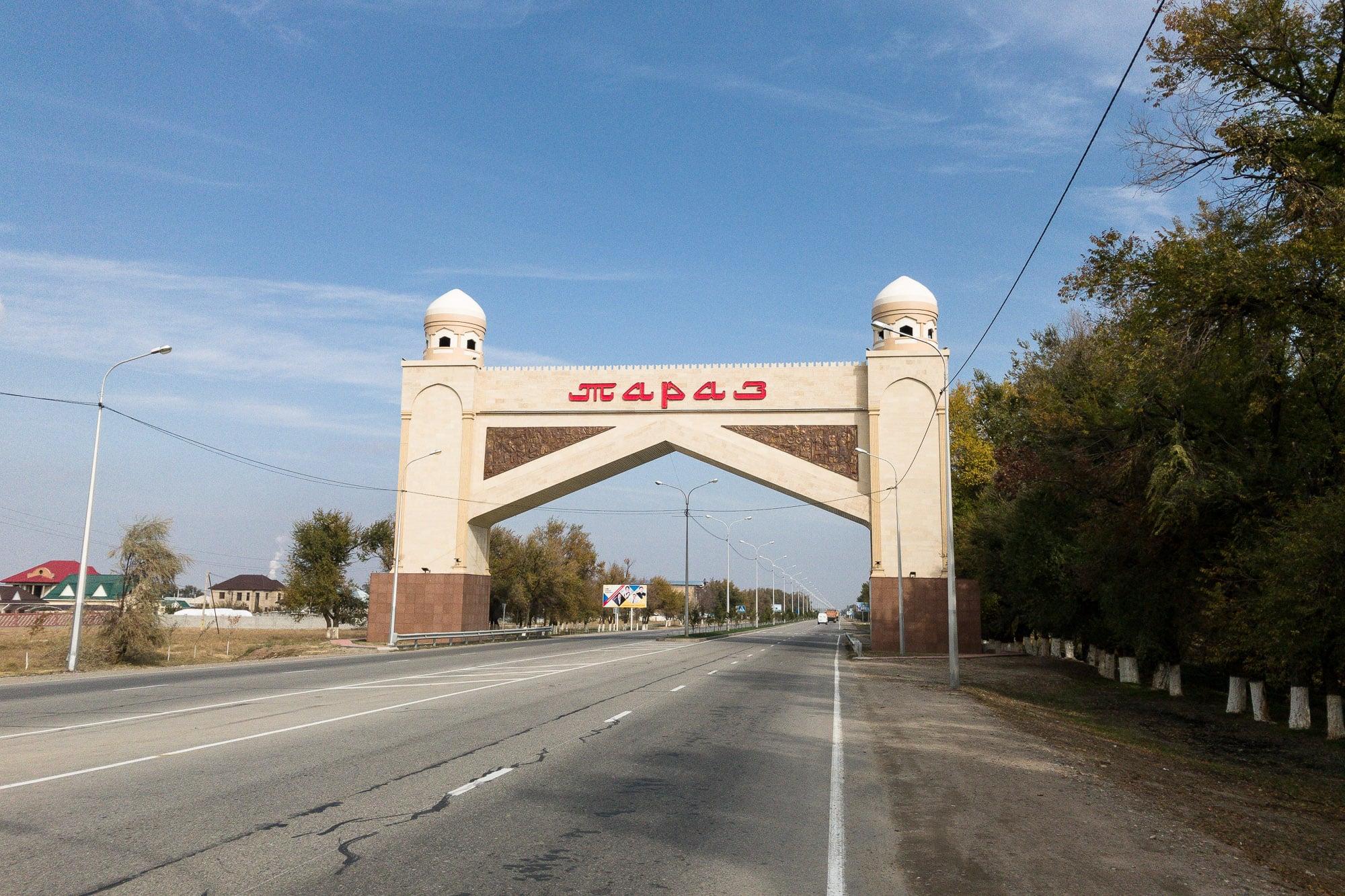 gate to Taraz