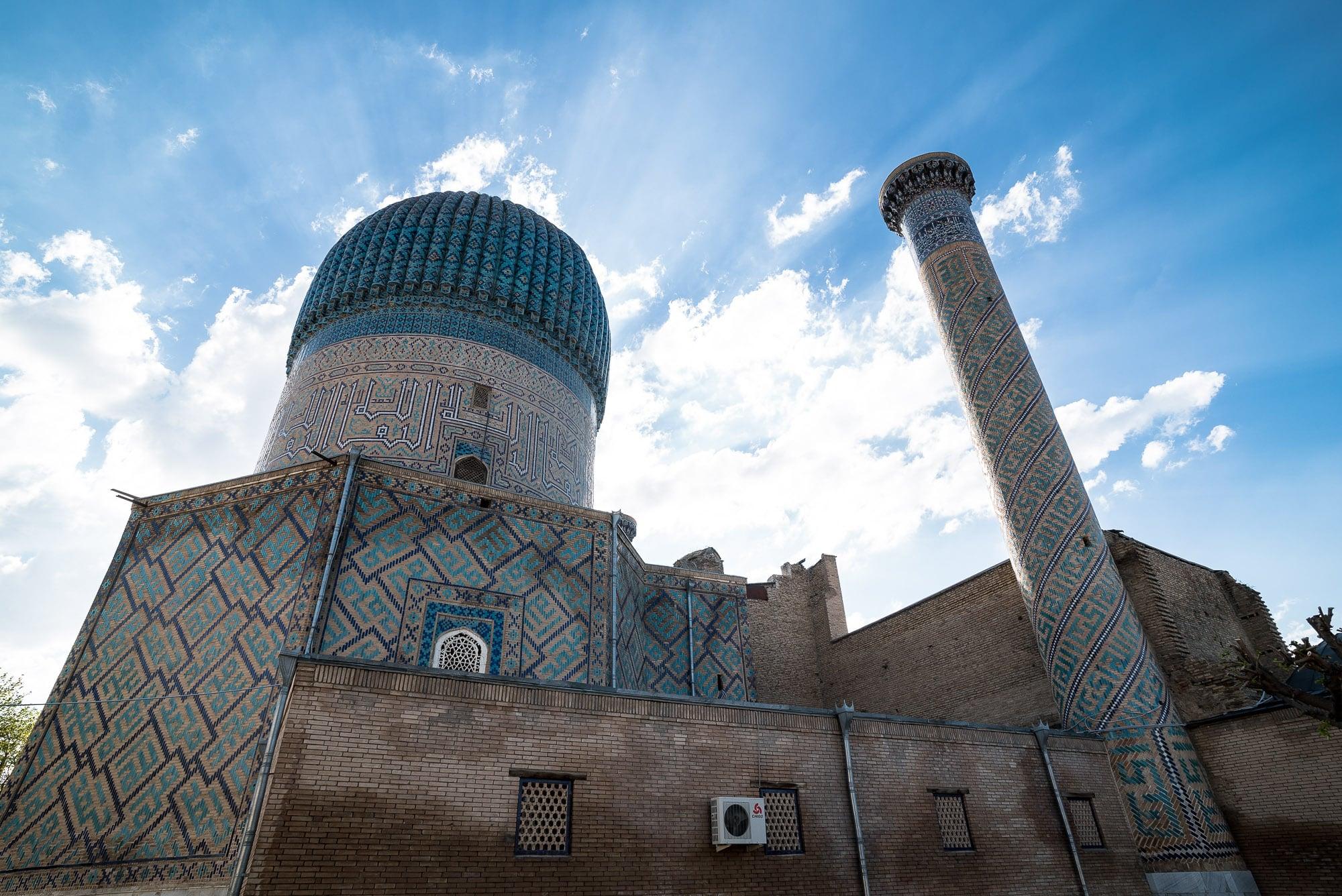Gur Amir side