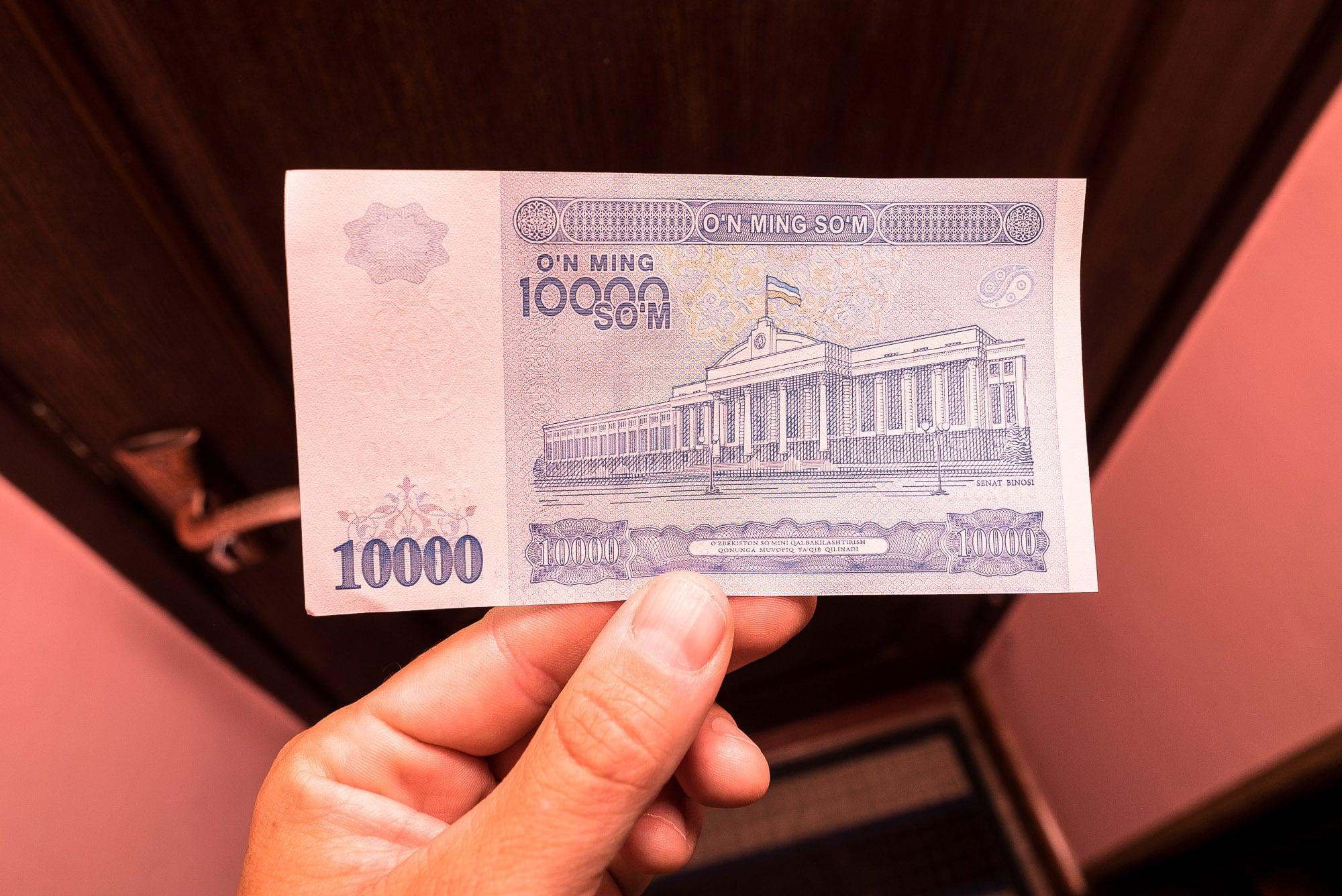 new 10000 som note back