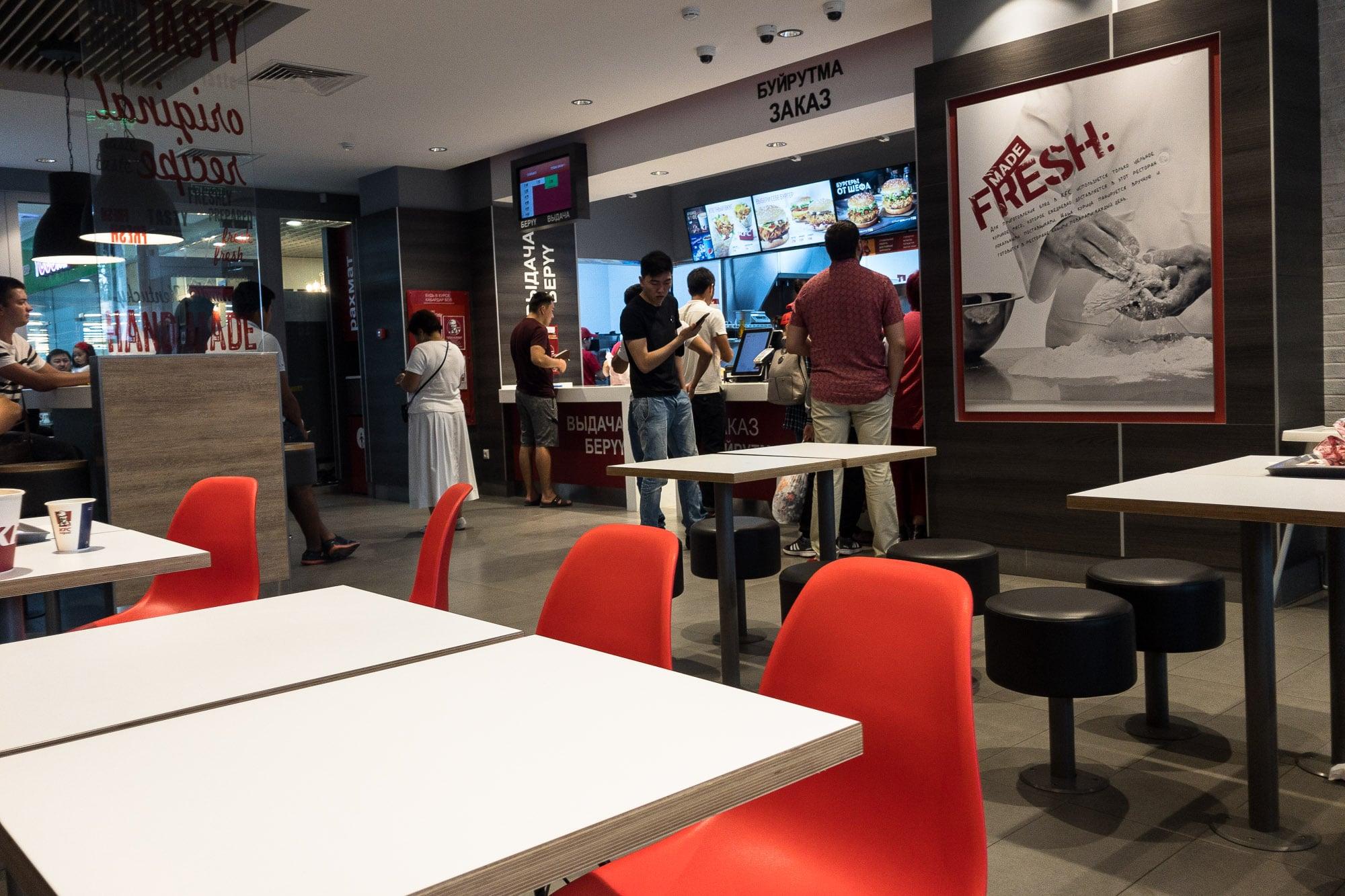 at KFC