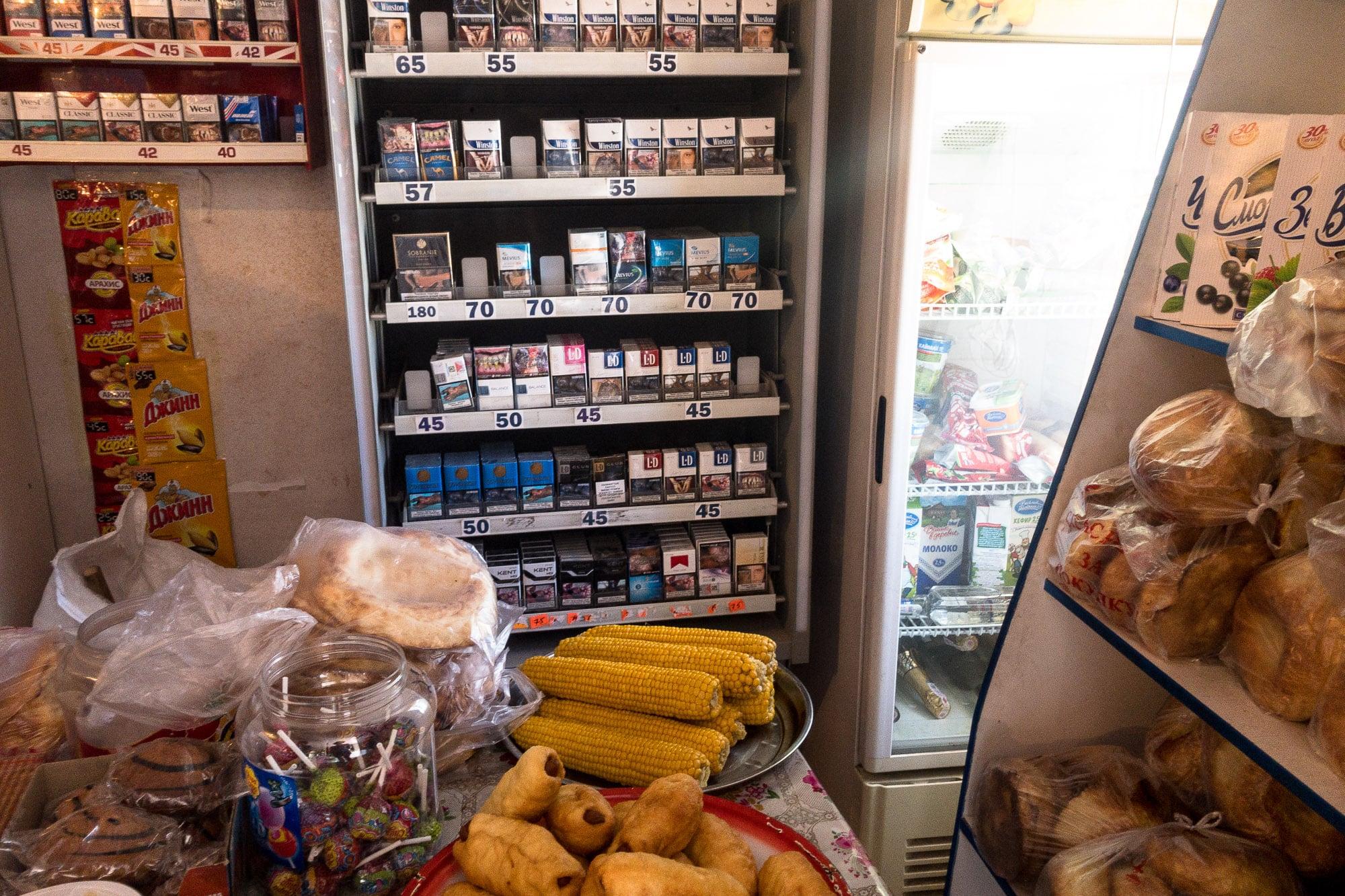 corn in a store