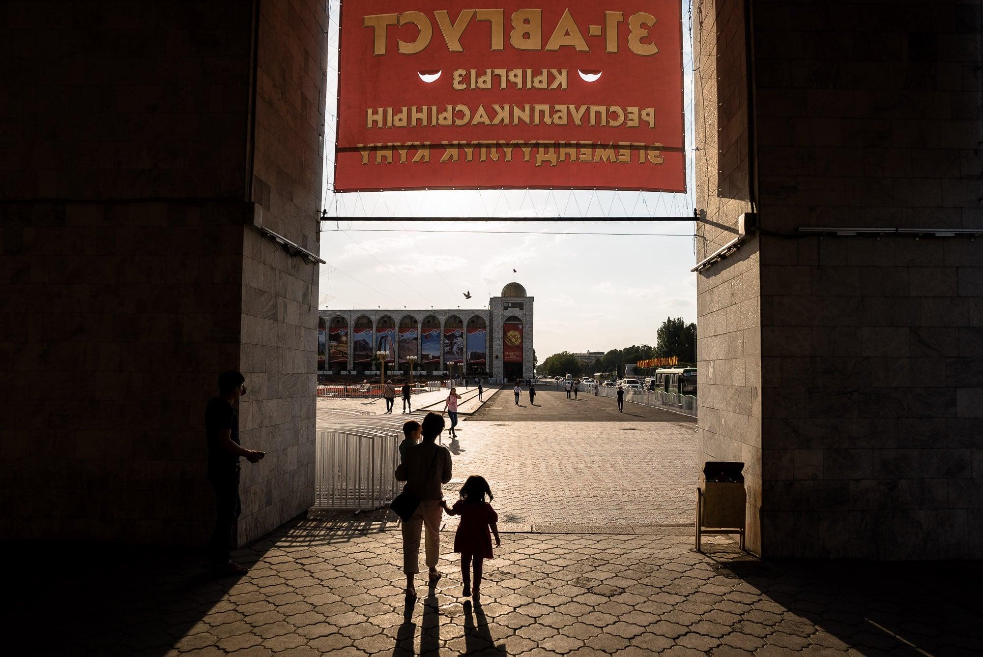 Kyrgyz Independence Day