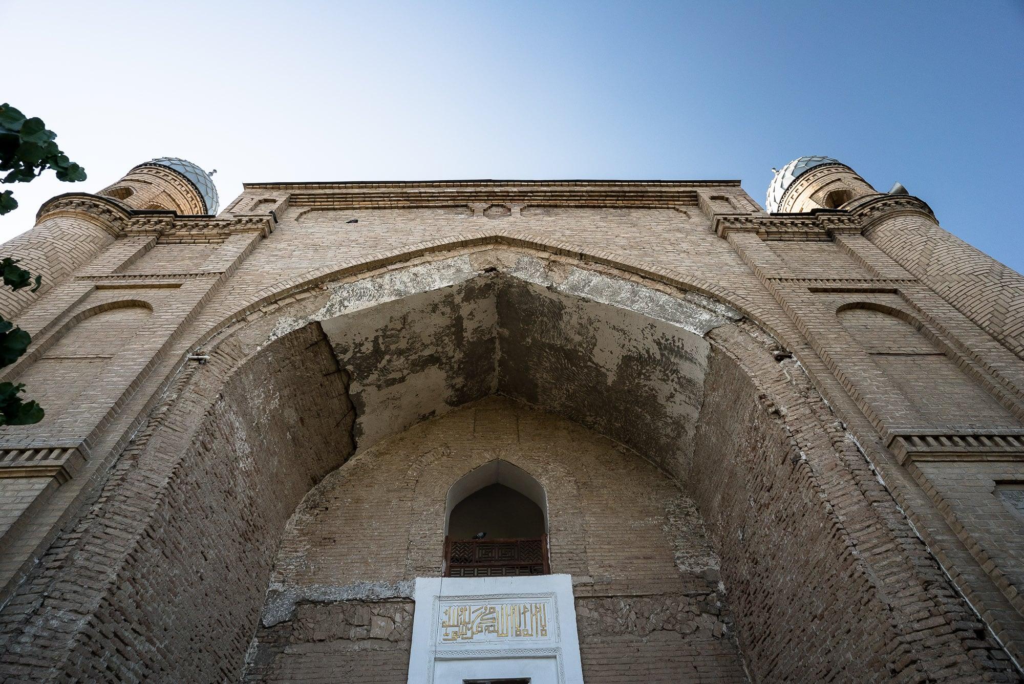 Sheyh Zayniddin's mausoleum