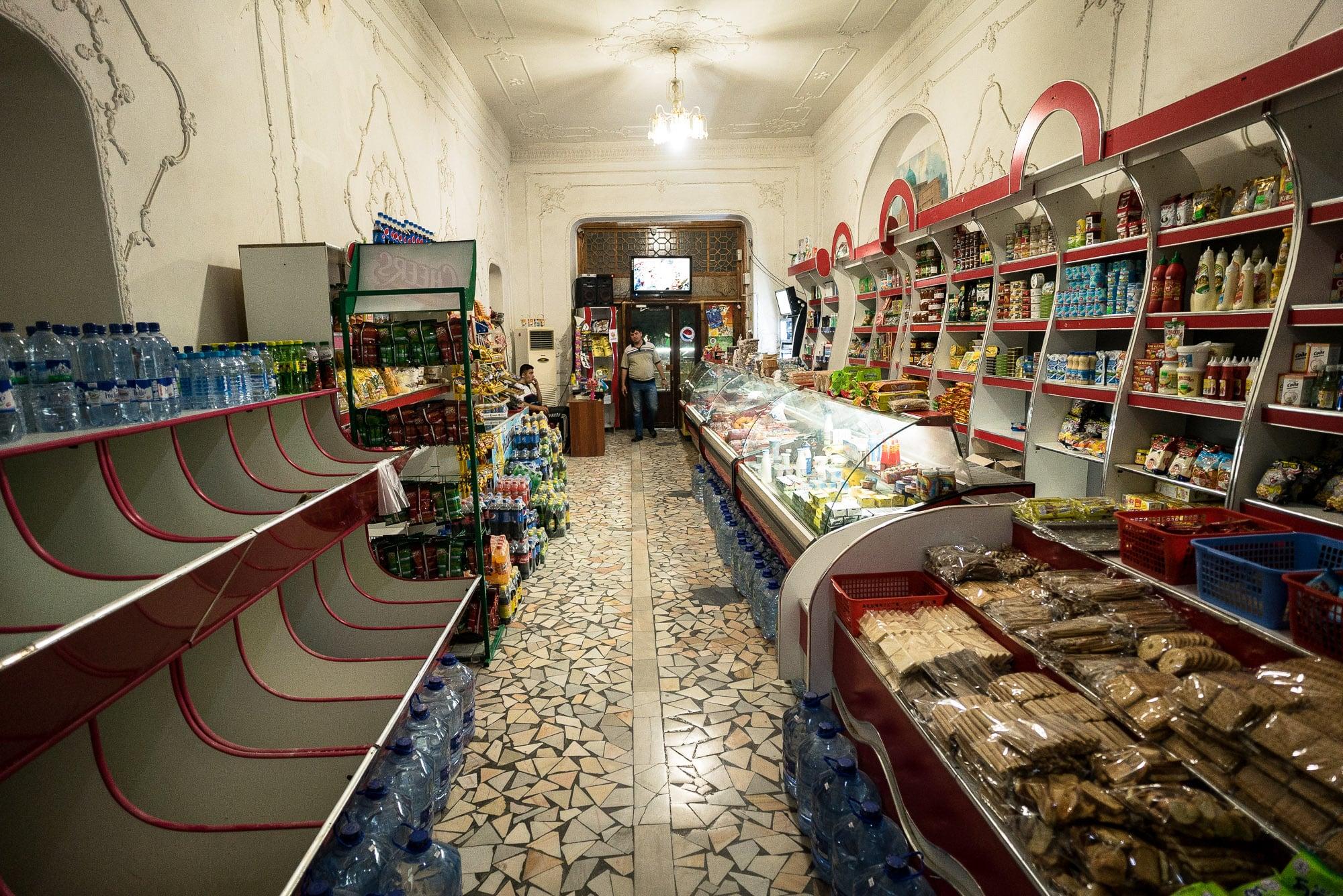 shop in Bukhara