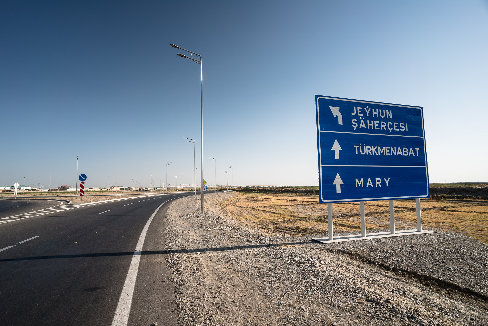 road sign to Turkmenabat