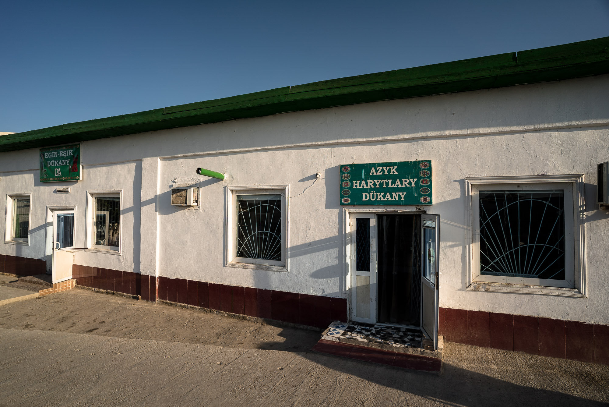 shop in Turkmenabat
