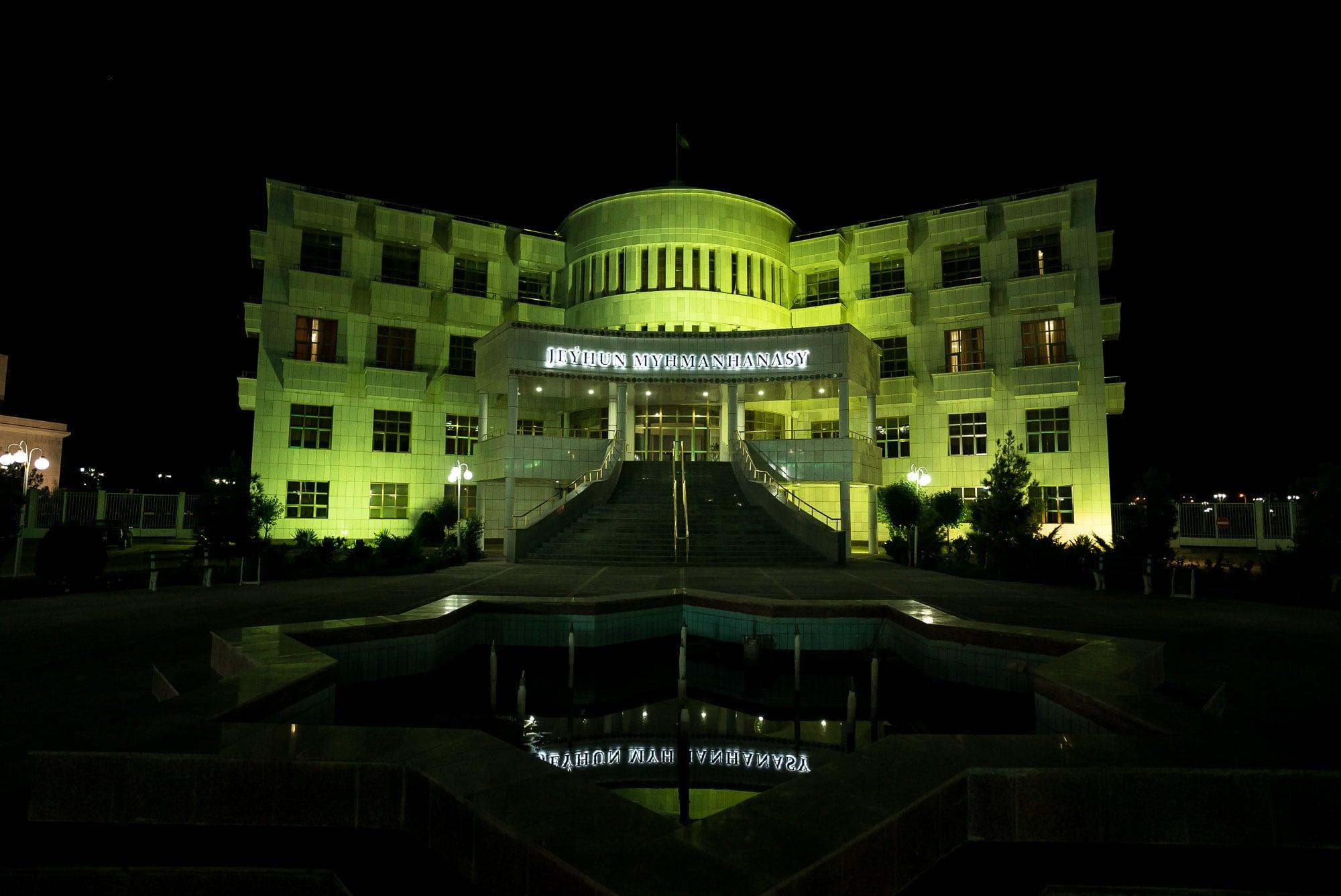 Hotel Jeyhun