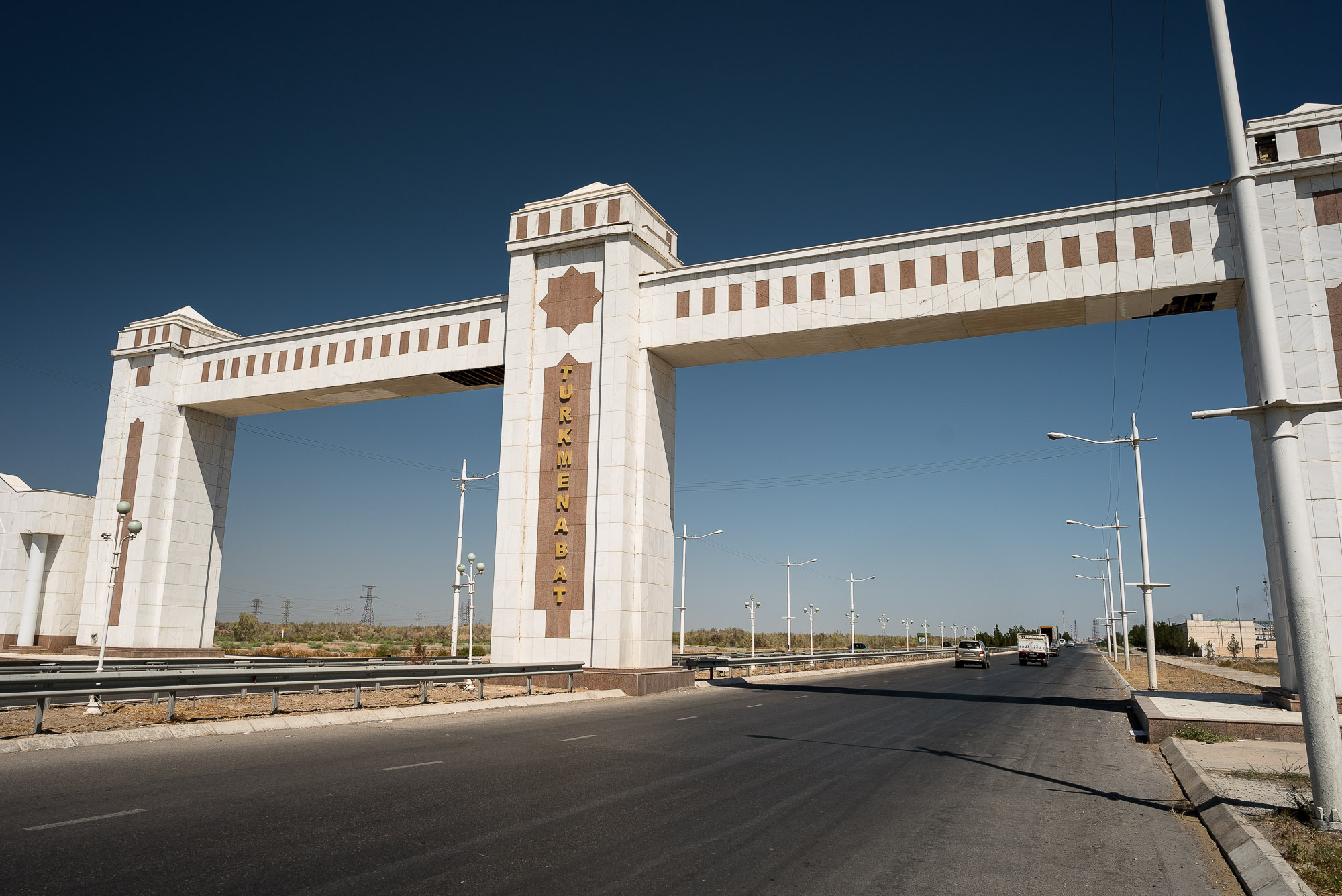 gate to Turkmenabat