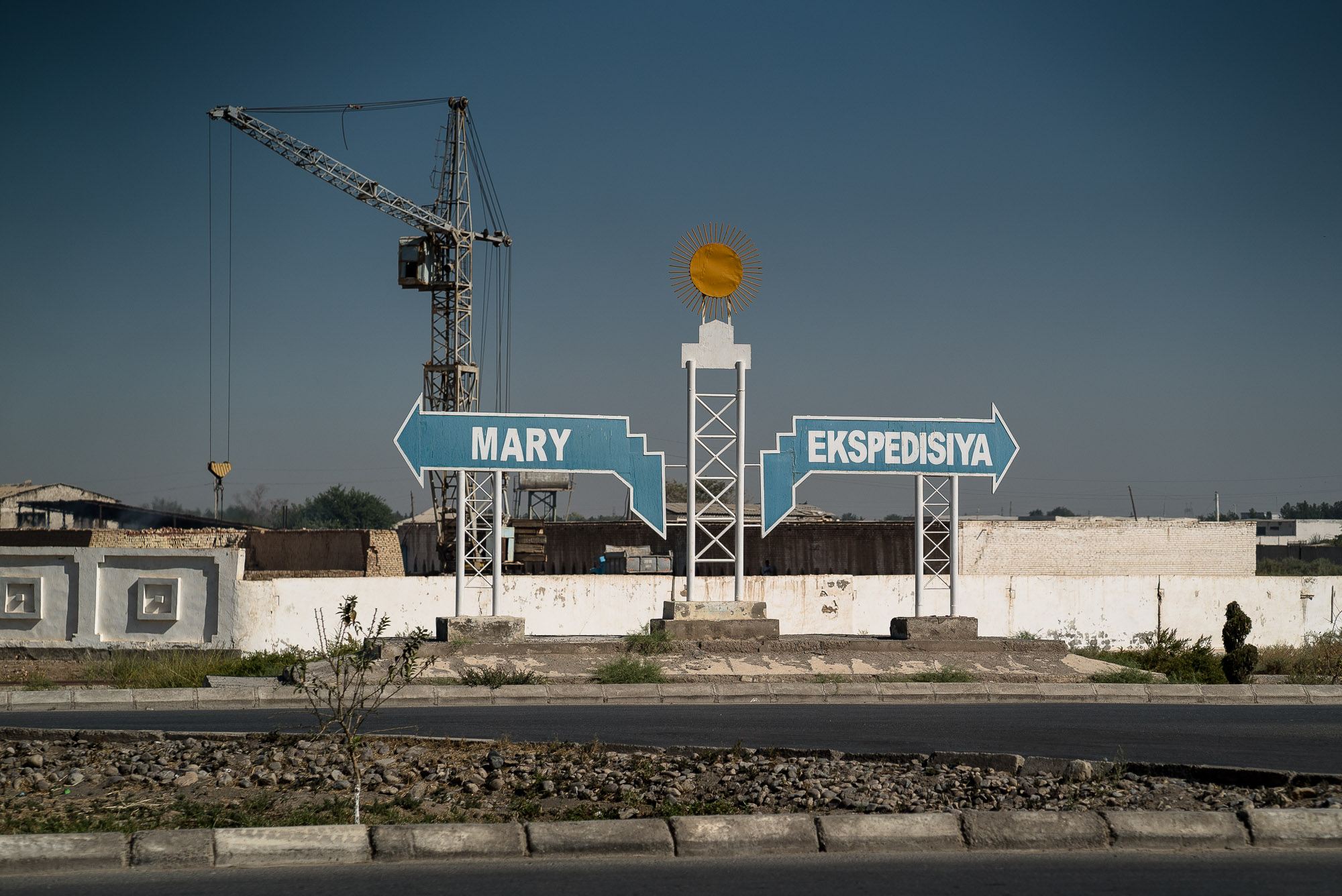 Mary or Ekspedisiya