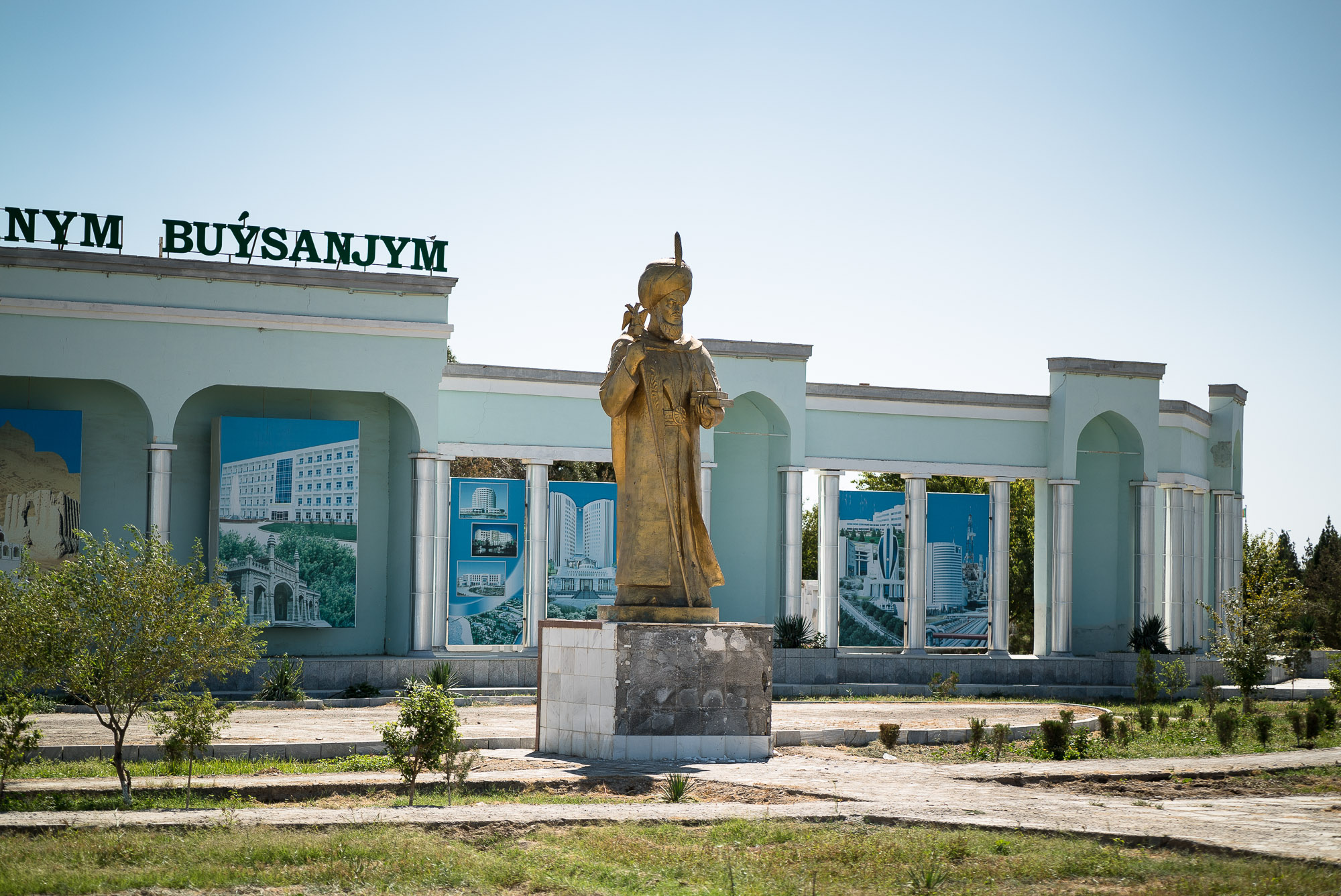 monument in Turkmenistan